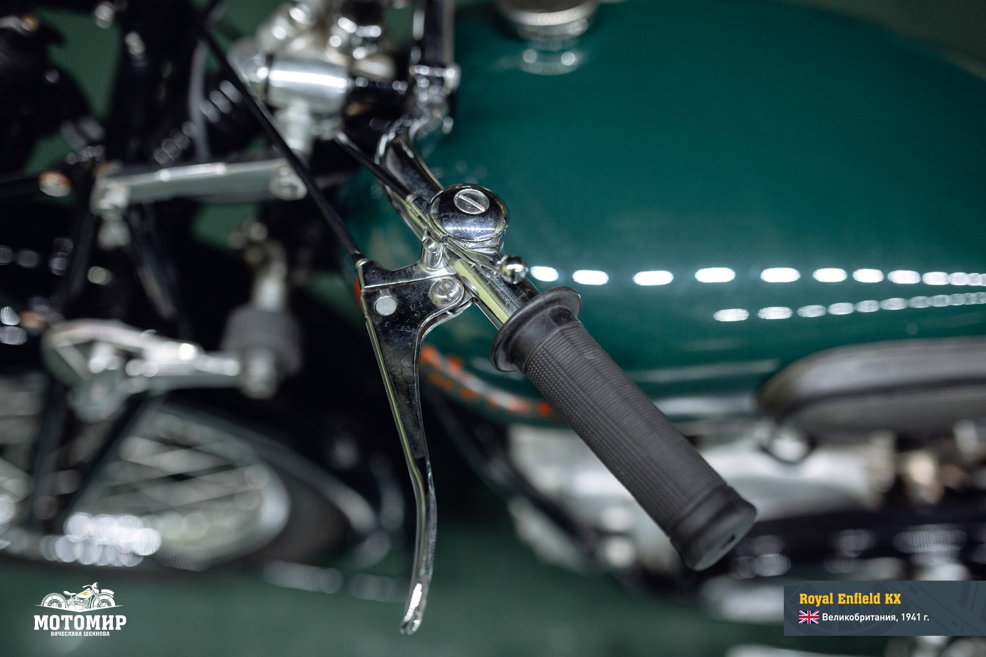 royal-enfield-kx-201601-web-09