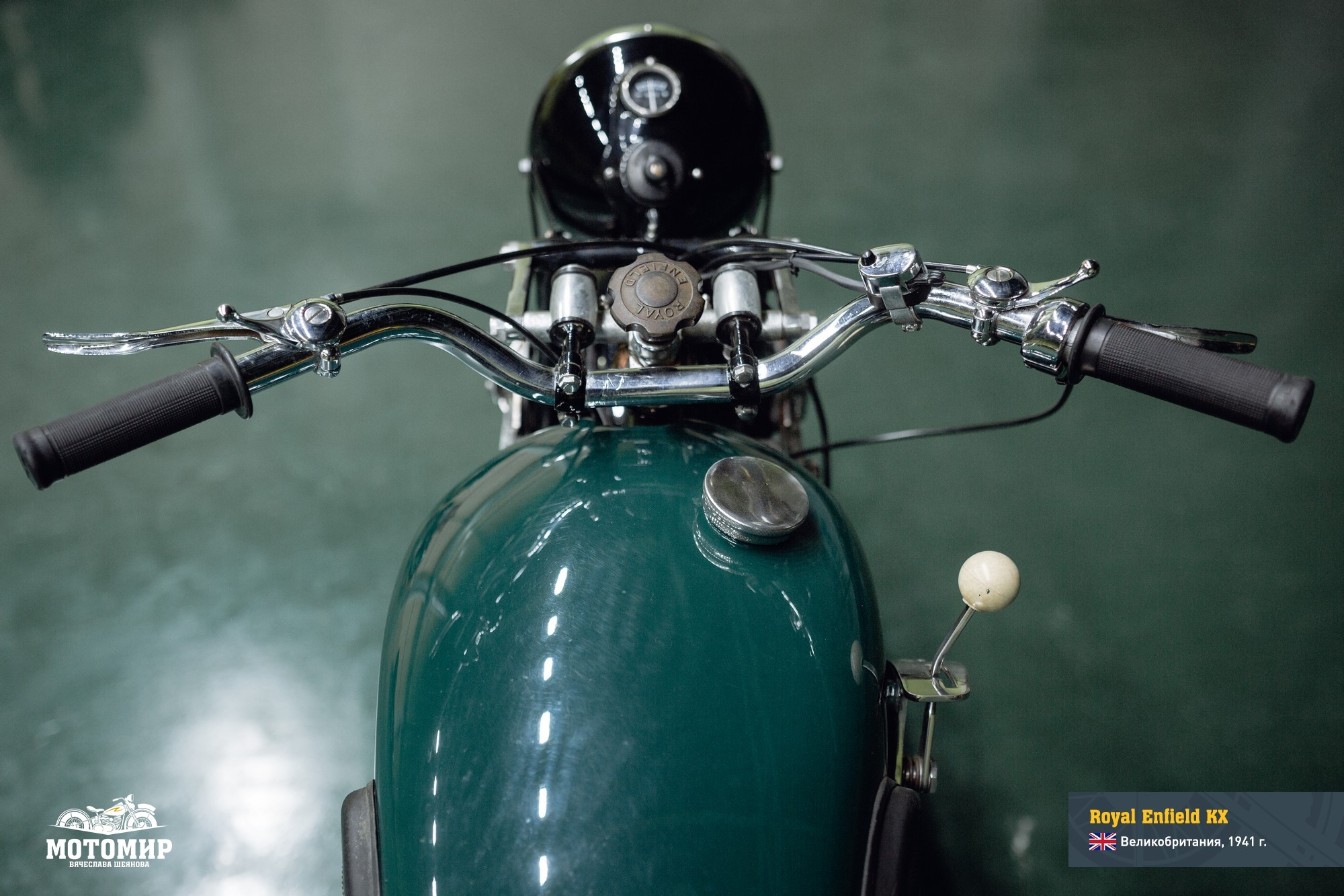 royal-enfield-kx-201601-web-10