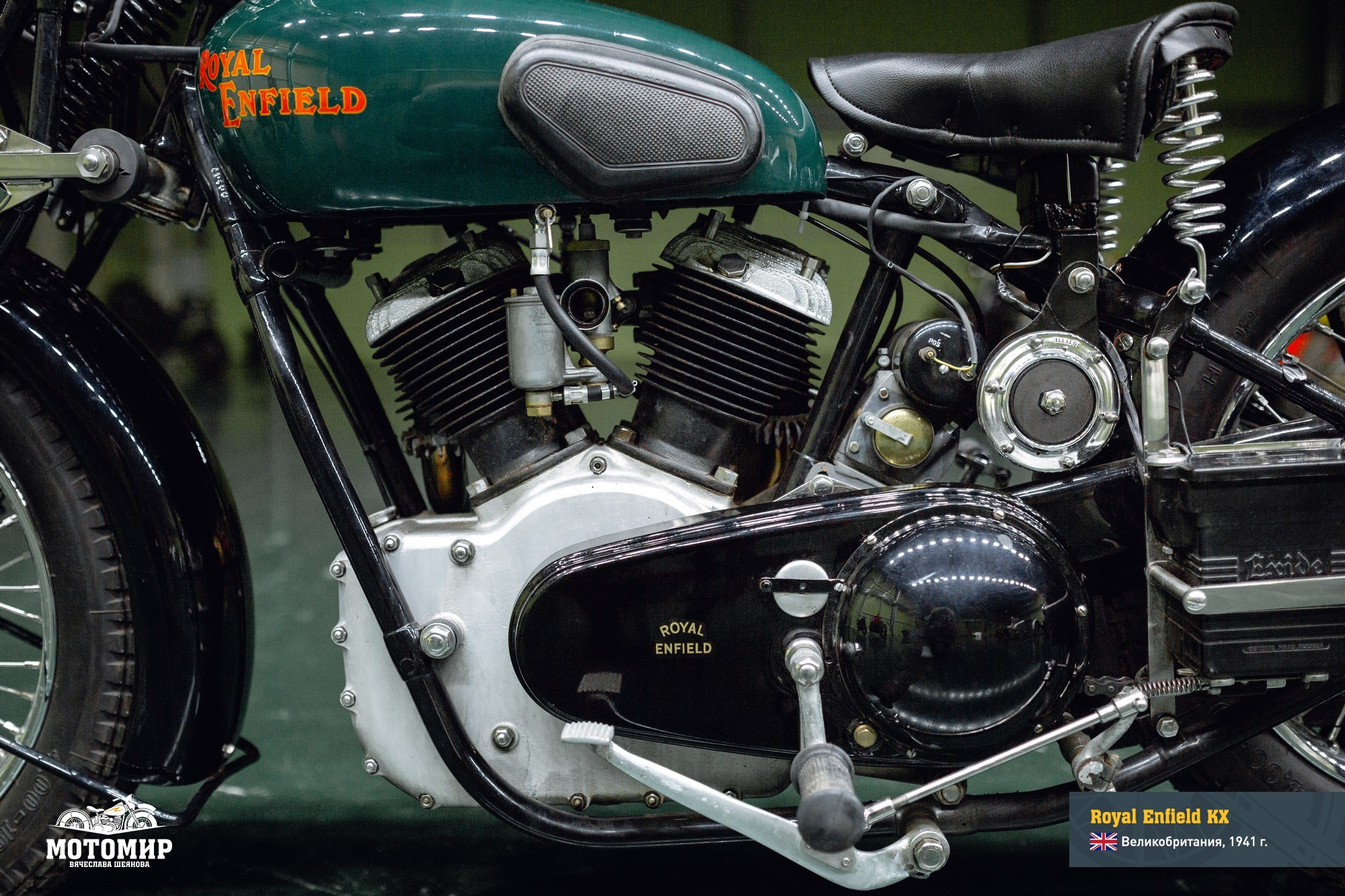royal-enfield-kx-201601-web-11