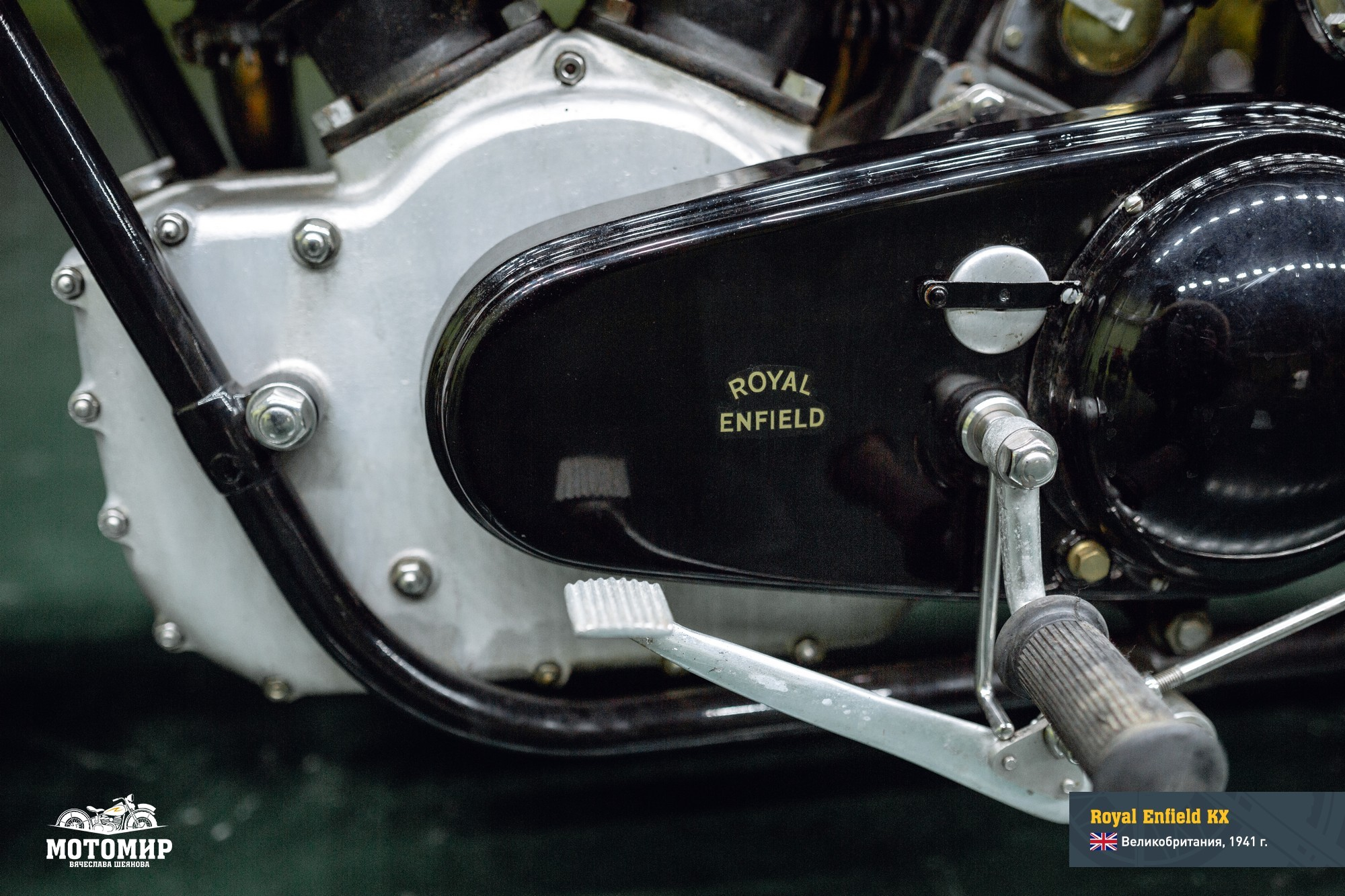royal-enfield-kx-201601-web-12