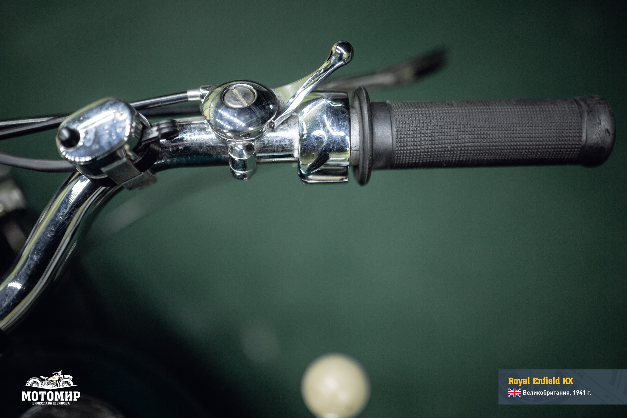 royal-enfield-kx-201601-web-16