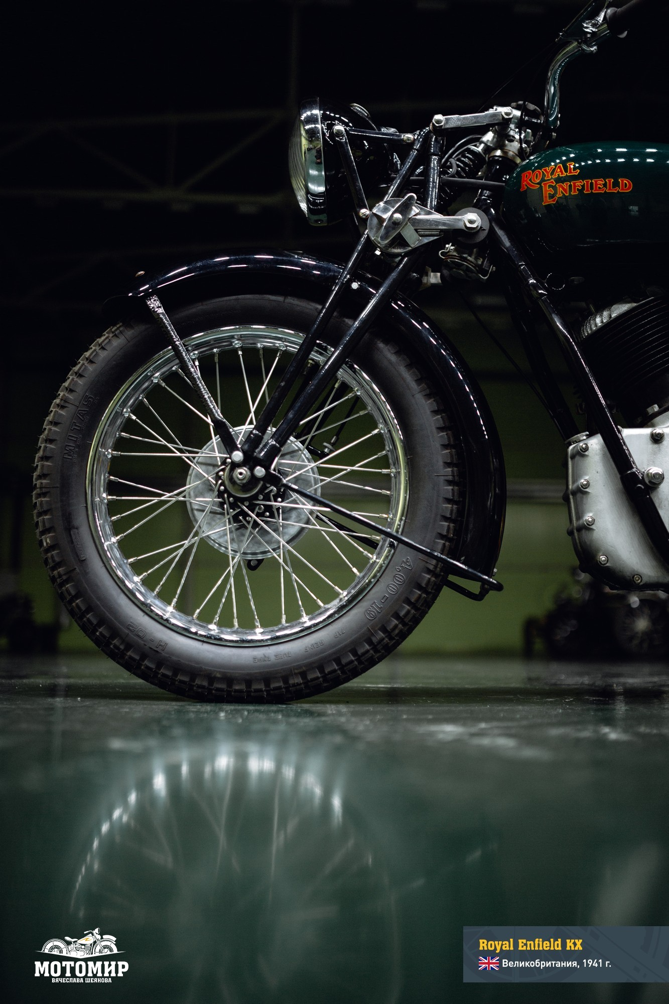 royal-enfield-kx-201601-web-20
