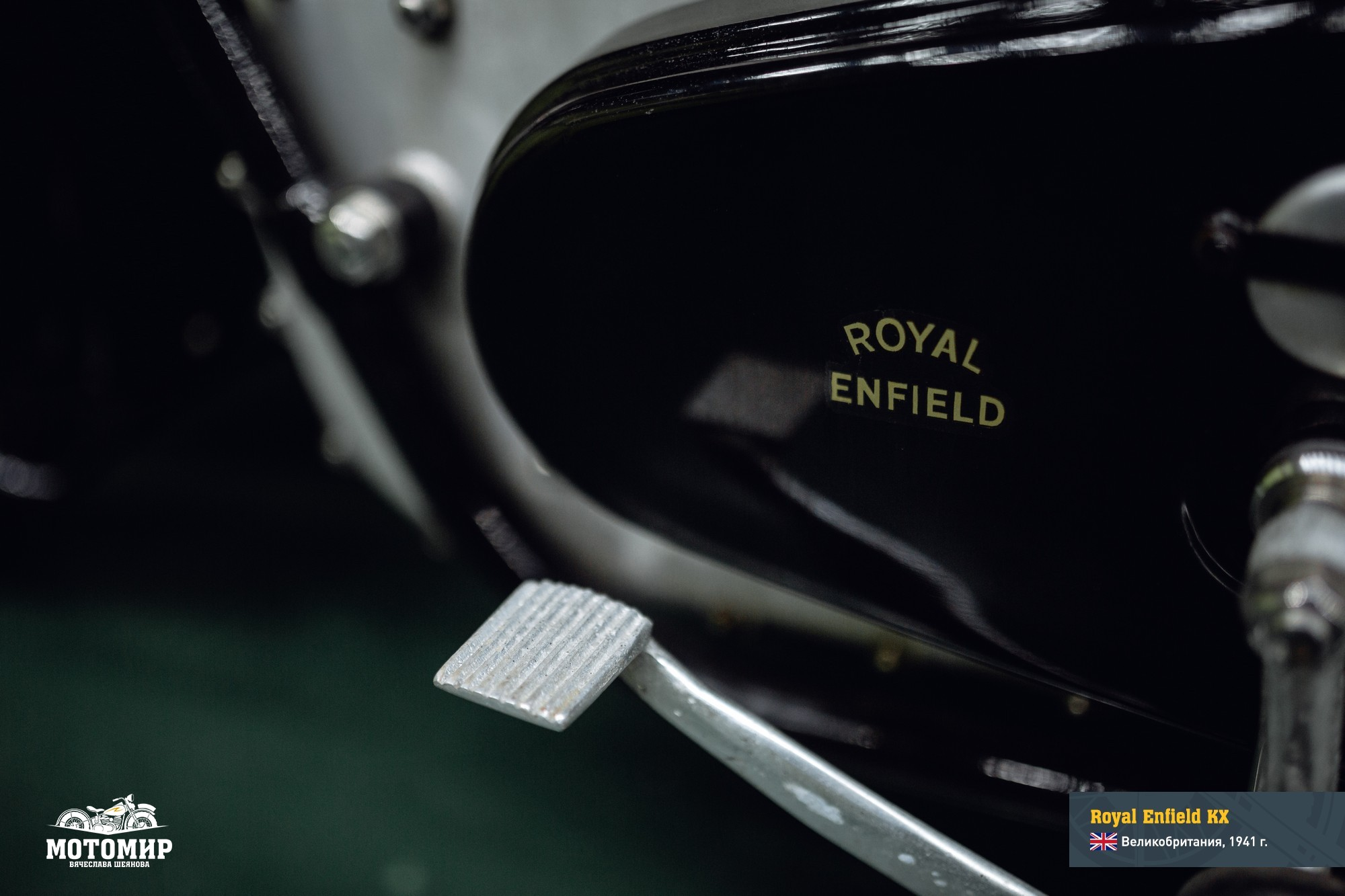 royal-enfield-kx-201601-web-24