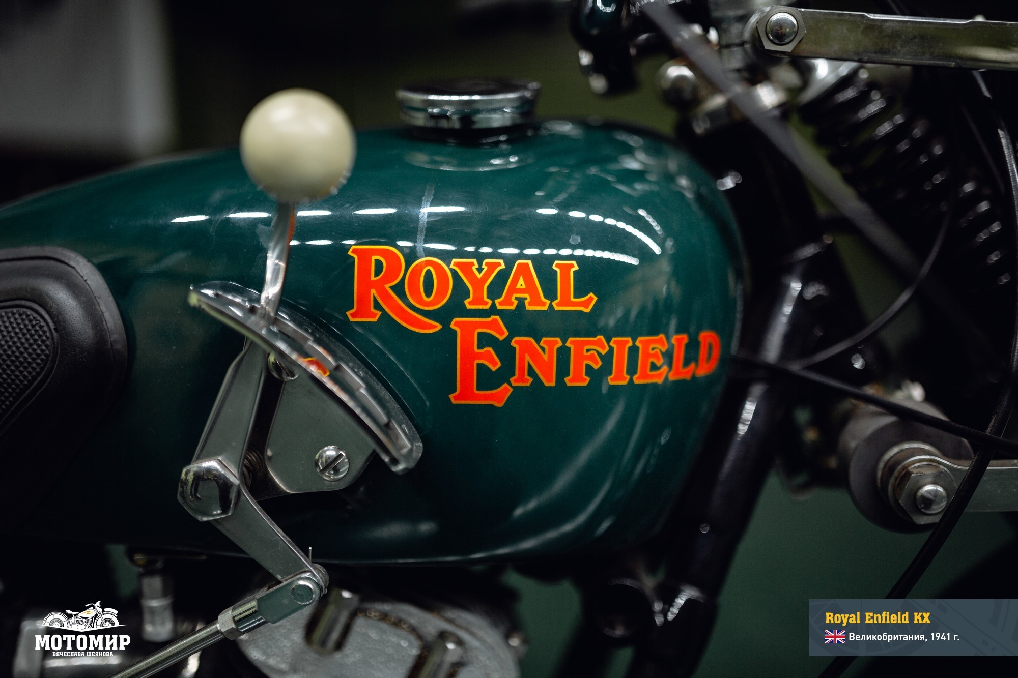 royal-enfield-kx-201601-web-34
