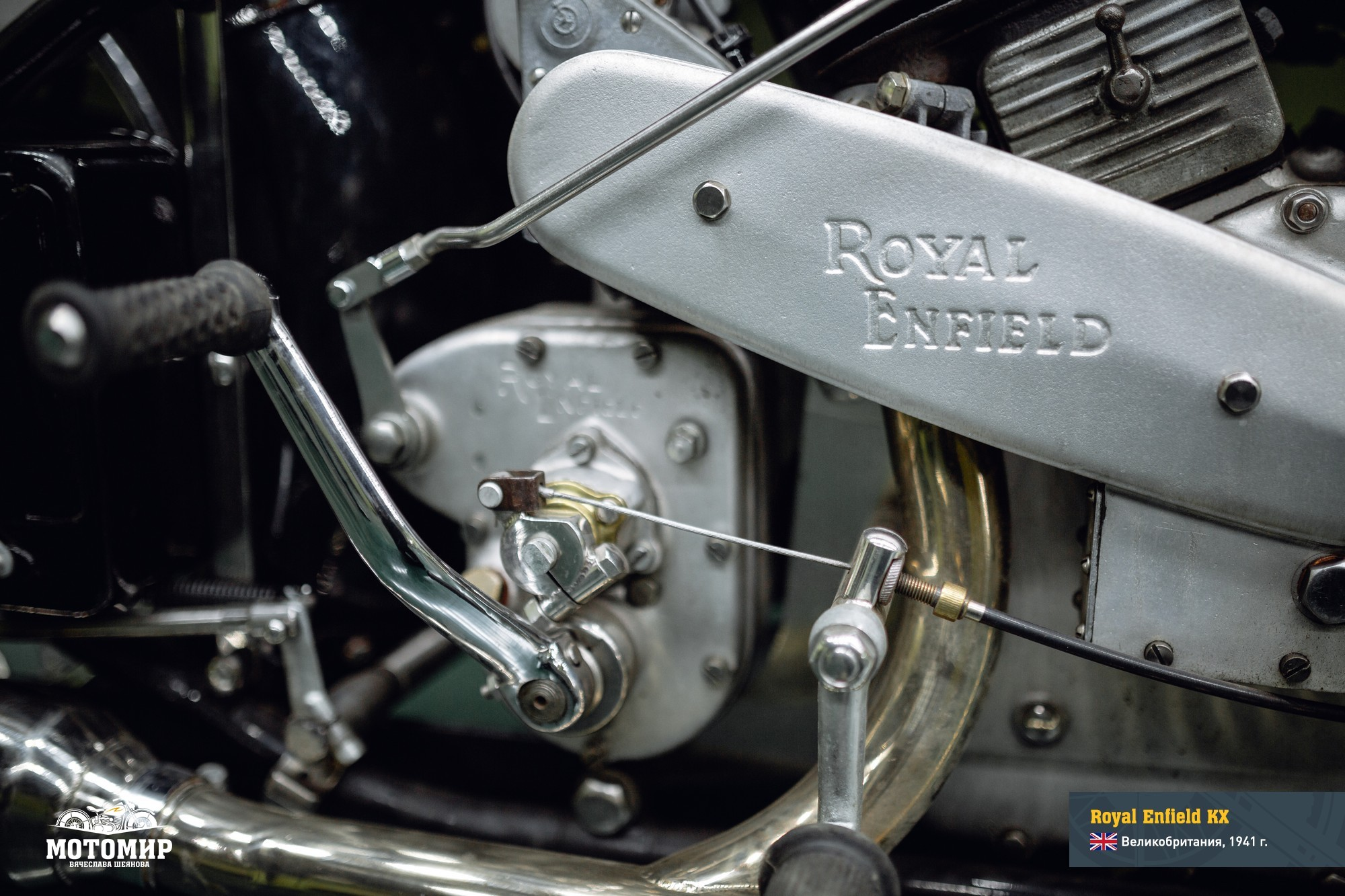 royal-enfield-kx-201601-web-35