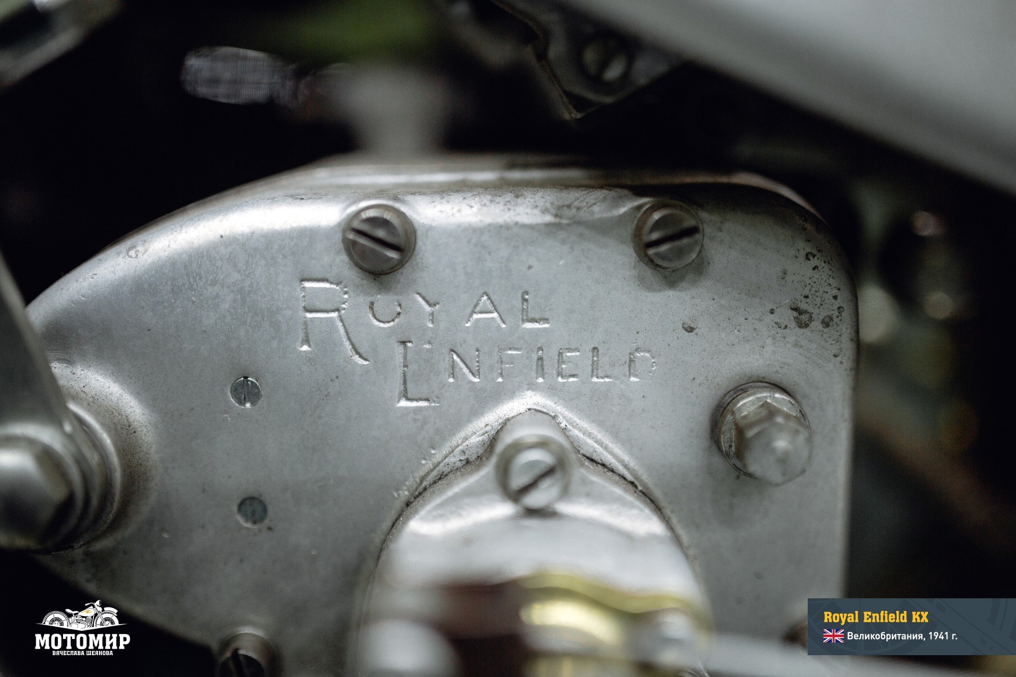 royal-enfield-kx-201601-web-39