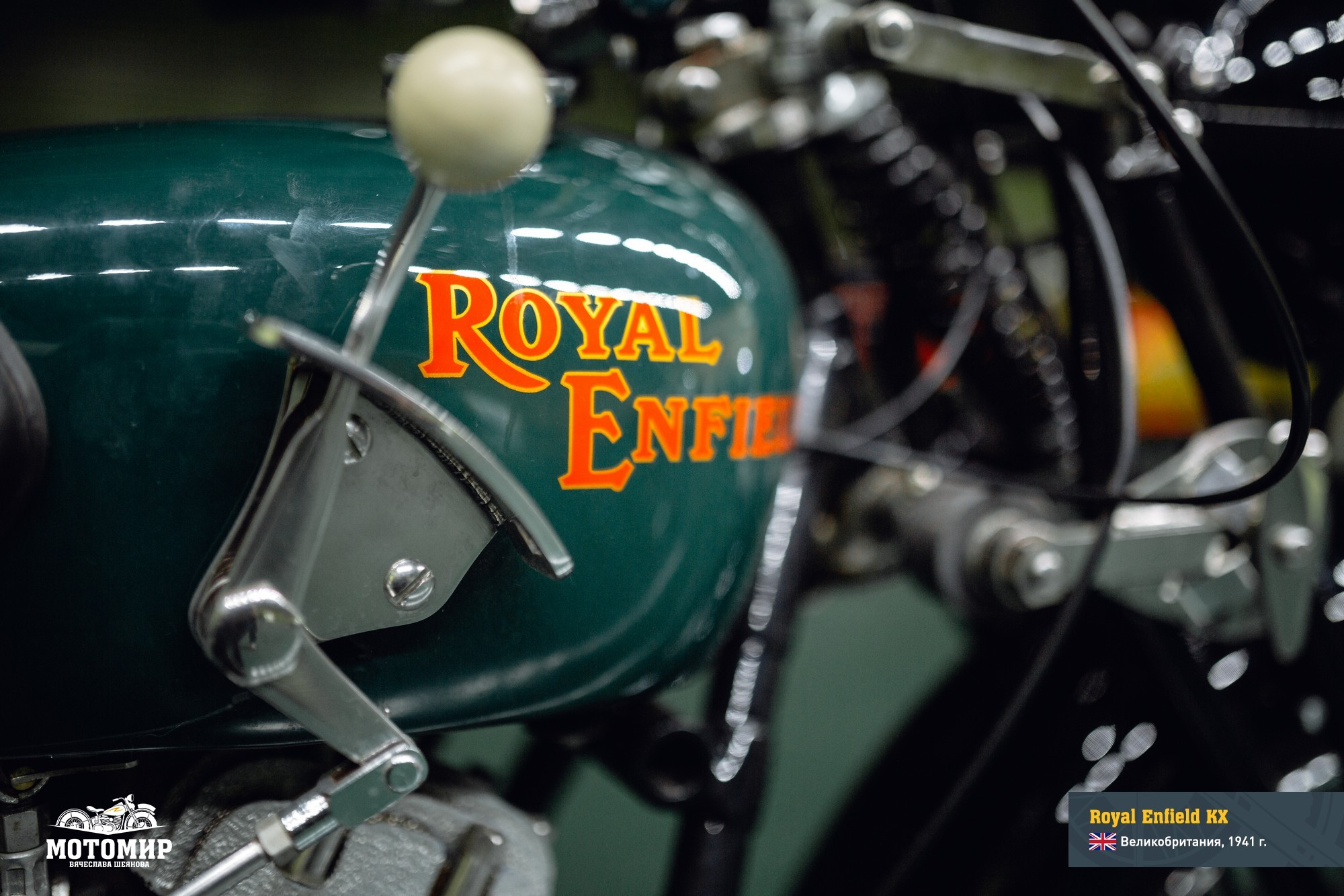 royal-enfield-kx-201601-web-42