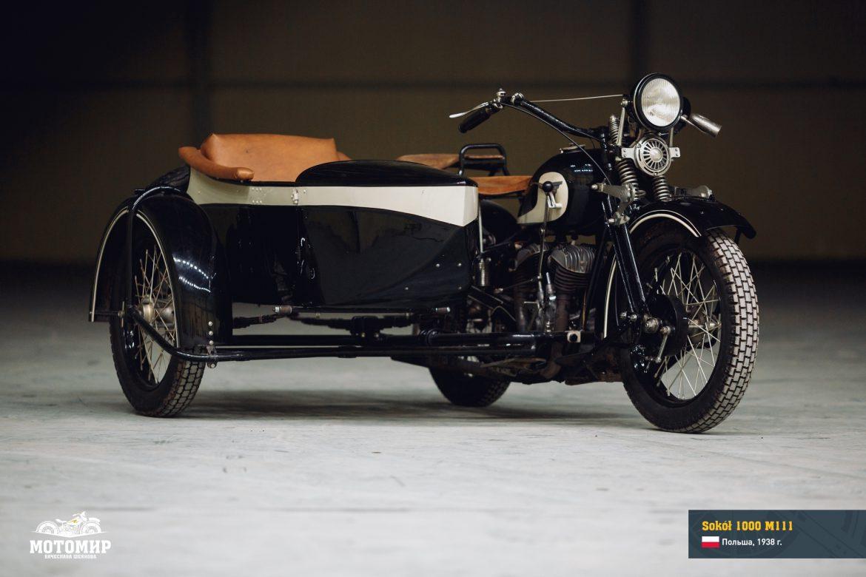 Sokol 1000 (CWS M111) motorcycle