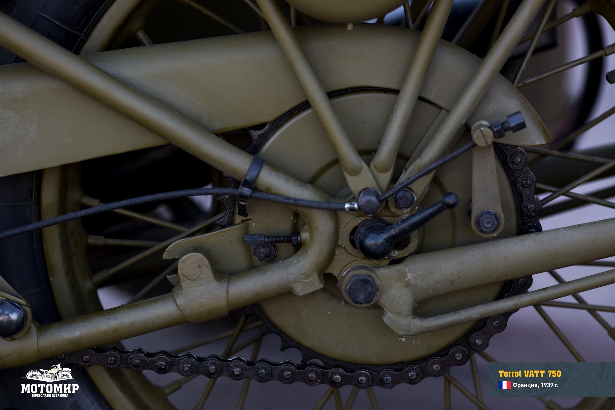 terrot-vatt-750-201507-web-12