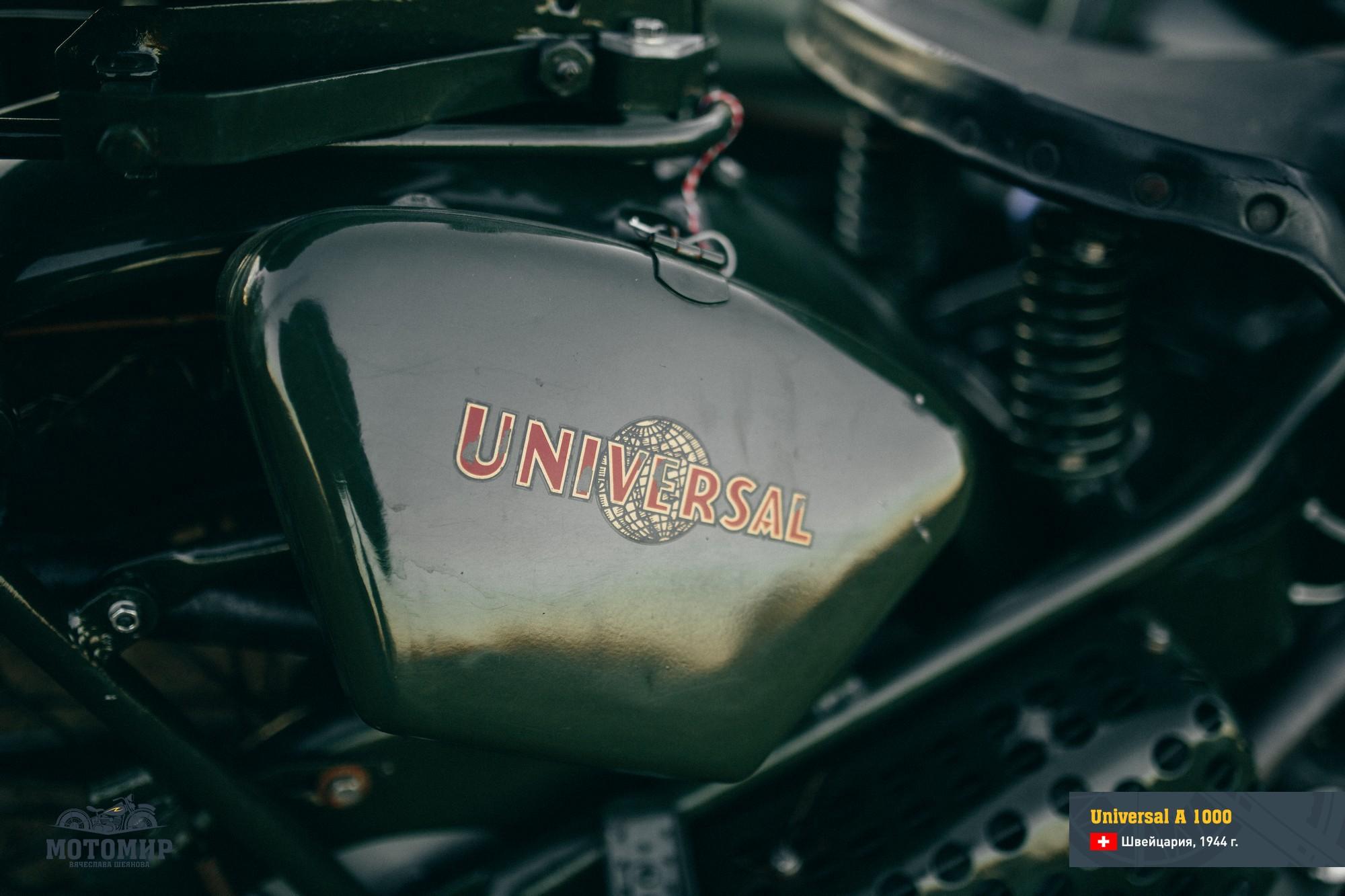 universal-a1000-201510-web-10