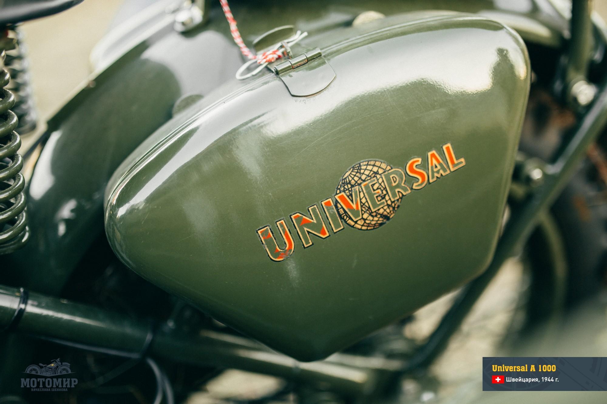 universal-a1000-201510-web-20