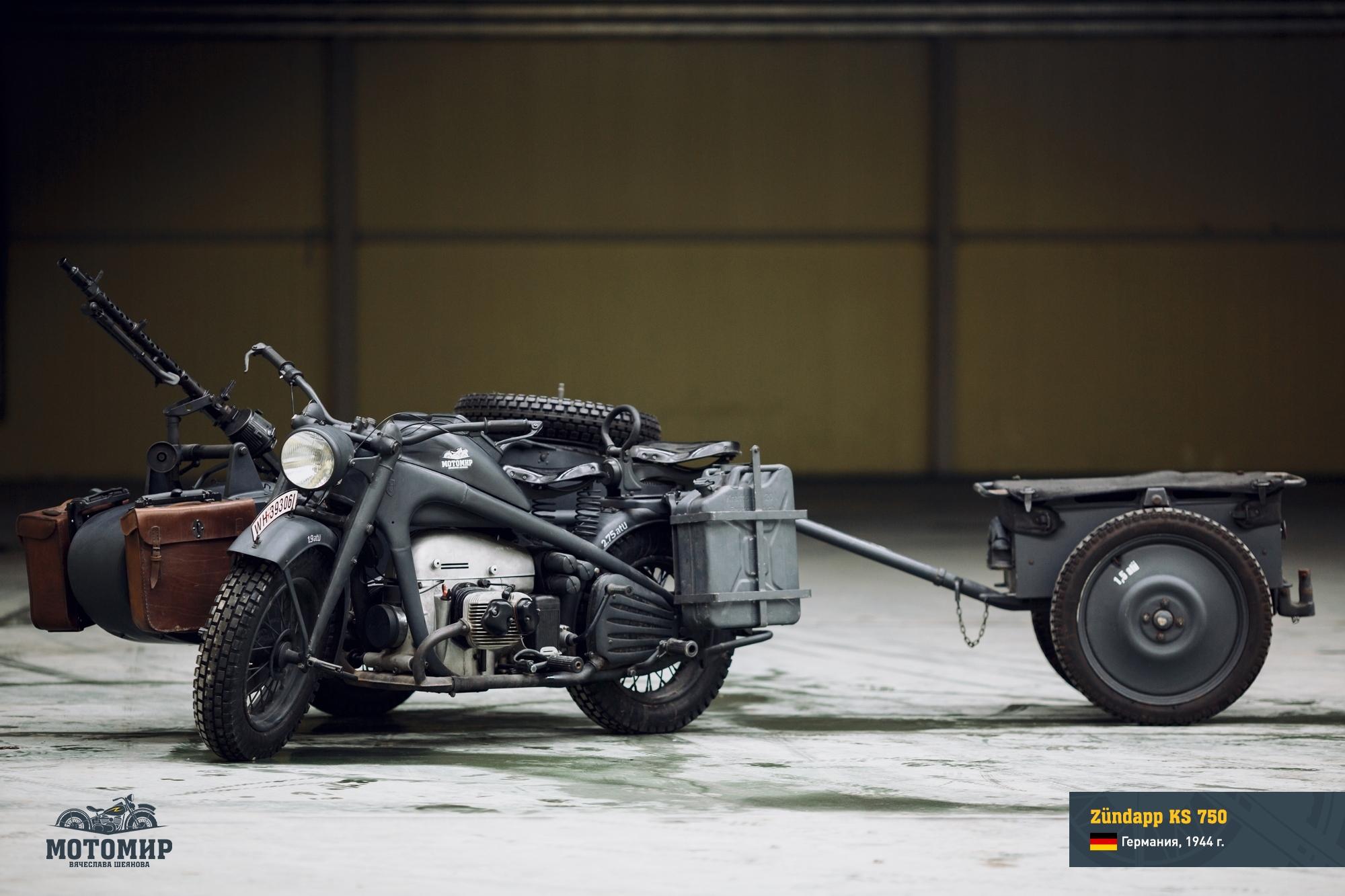 zundapp-ks750-201503-web-09