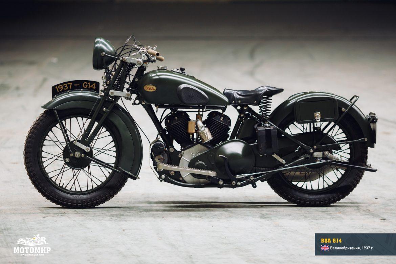 1936, BSA G14. Restored