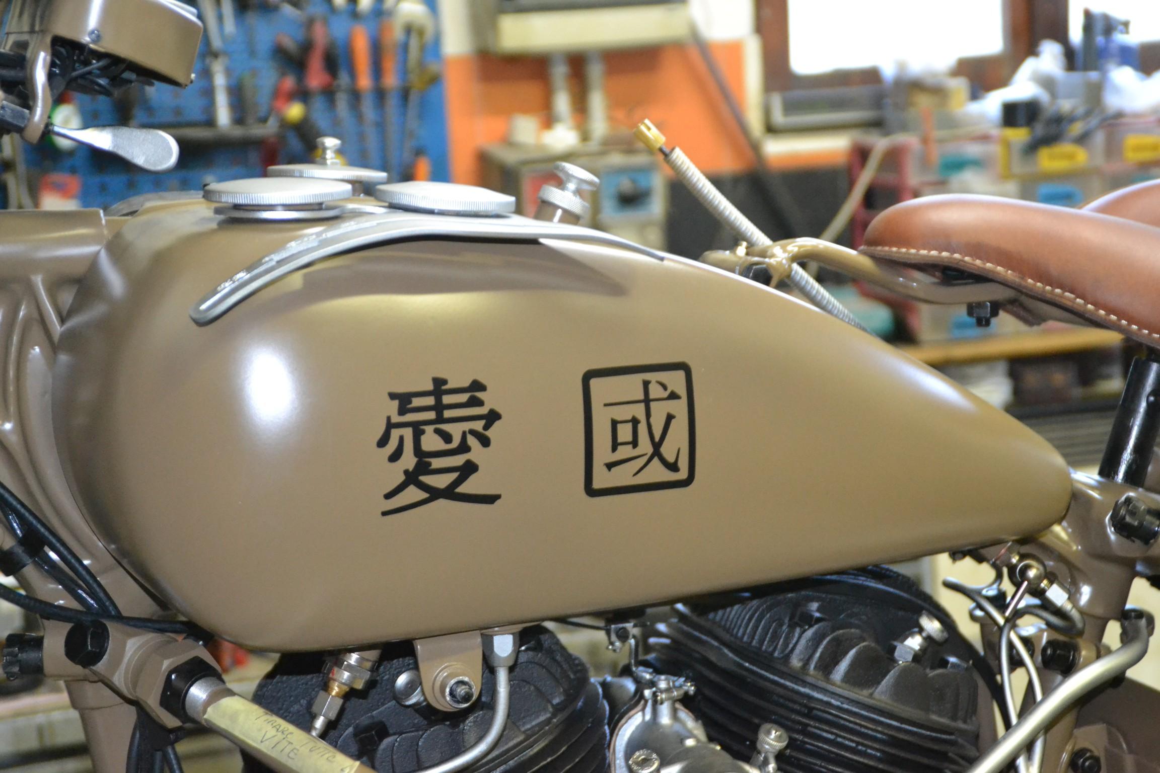 rikuo-type-97-1937-53