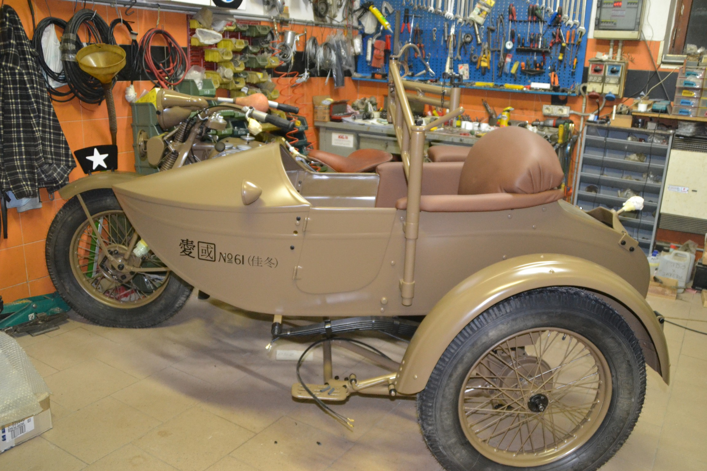 rikuo-type-97-1937-57