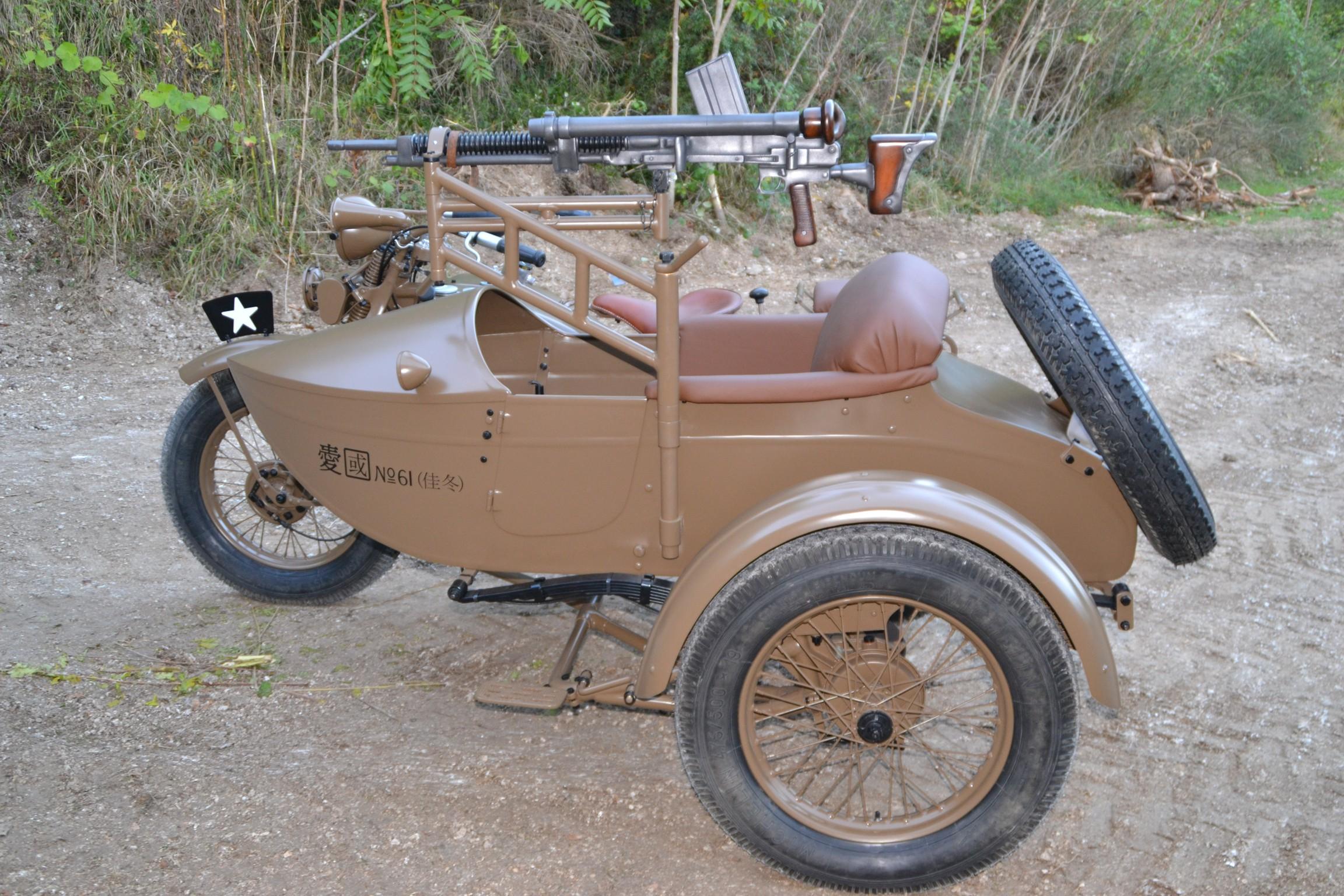 rikuo-type-97-1937-65