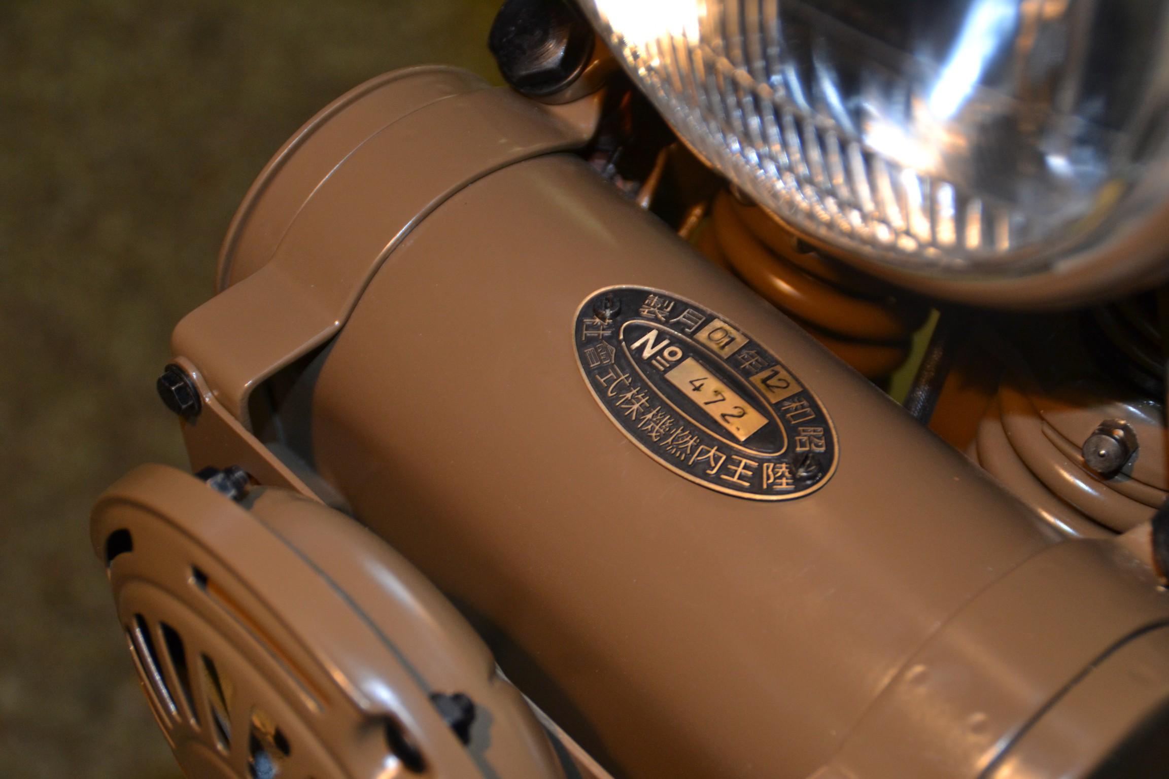 rikuo-type-97-1937-67