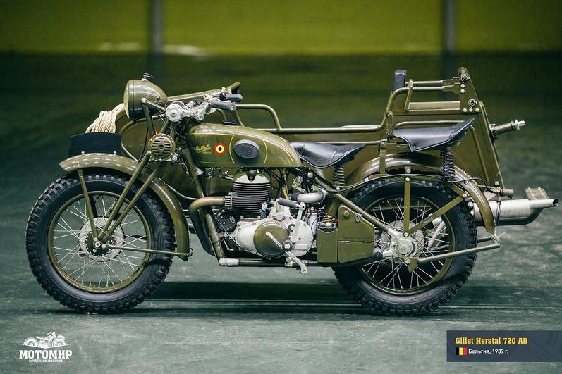 1939 Gillet Herstal AB restored motorcycle