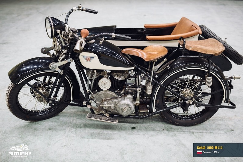 CWS M111 (Sokol 1000) motorcycle