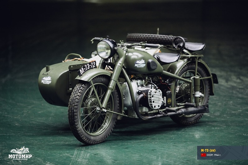 1947 M-73 with sidecar drive