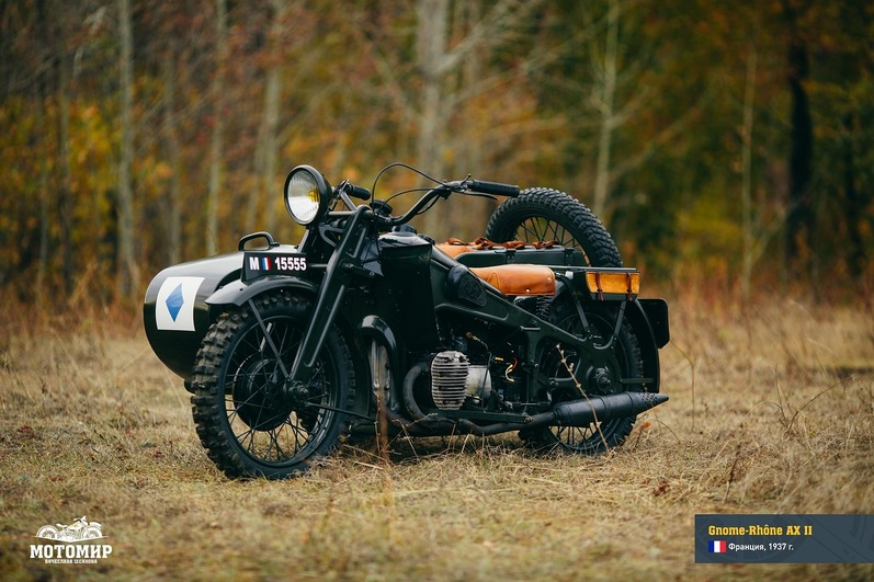 Gnome-Thone AX II motorcycle
