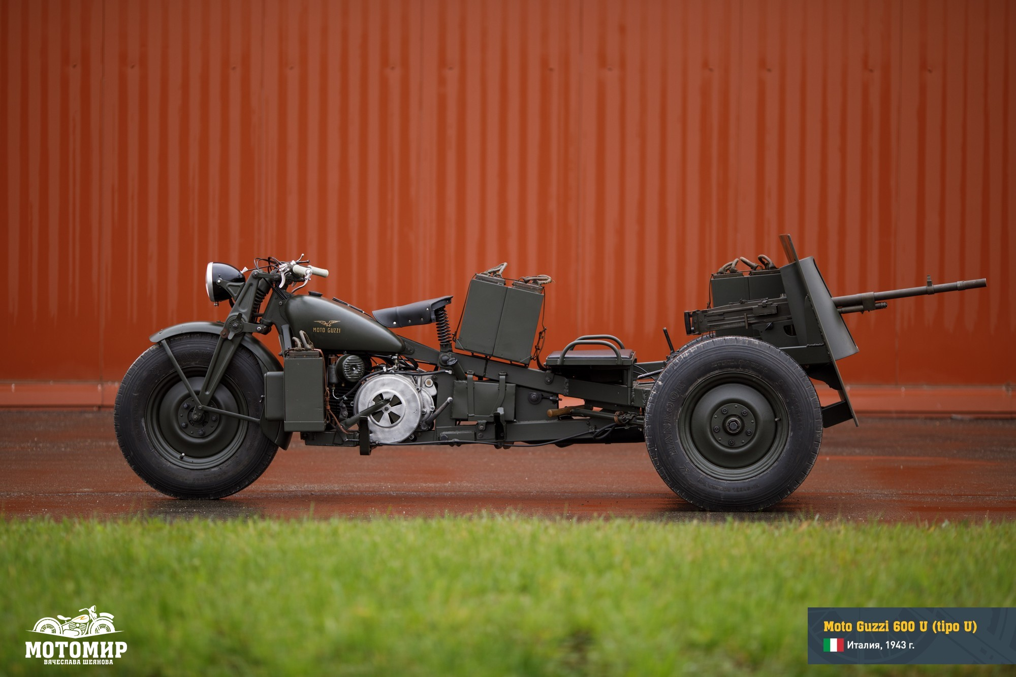 moto-guzzi-600-u-web-02