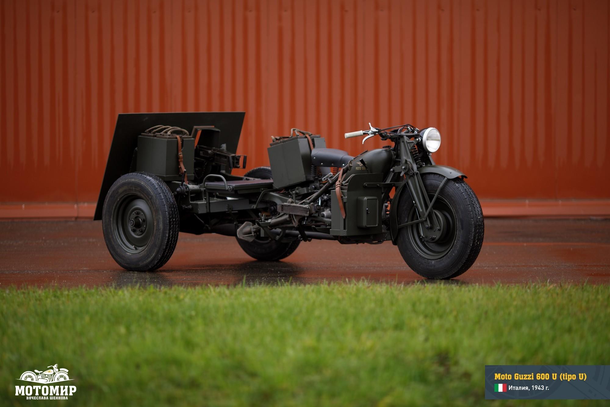 moto-guzzi-600-u-web-07