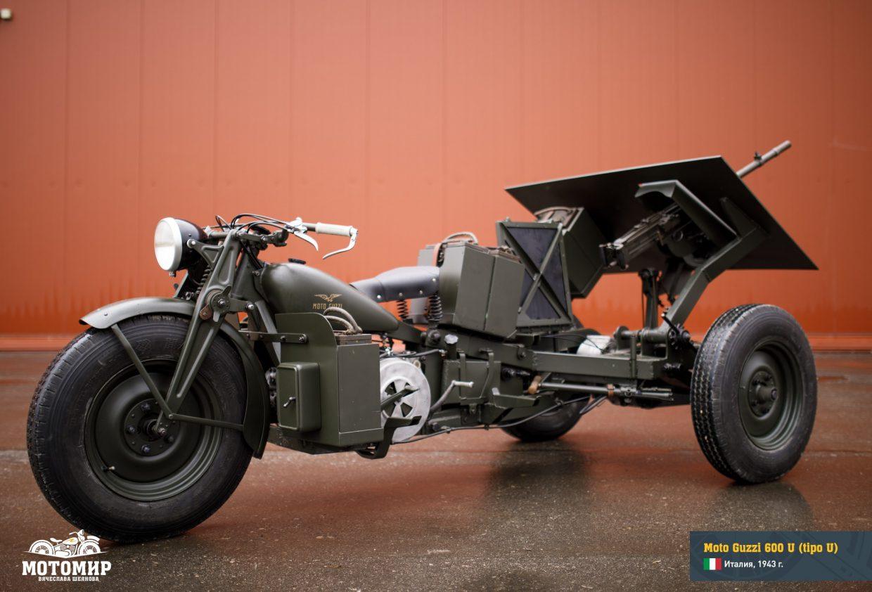 Moto Guzzi 600 U trike