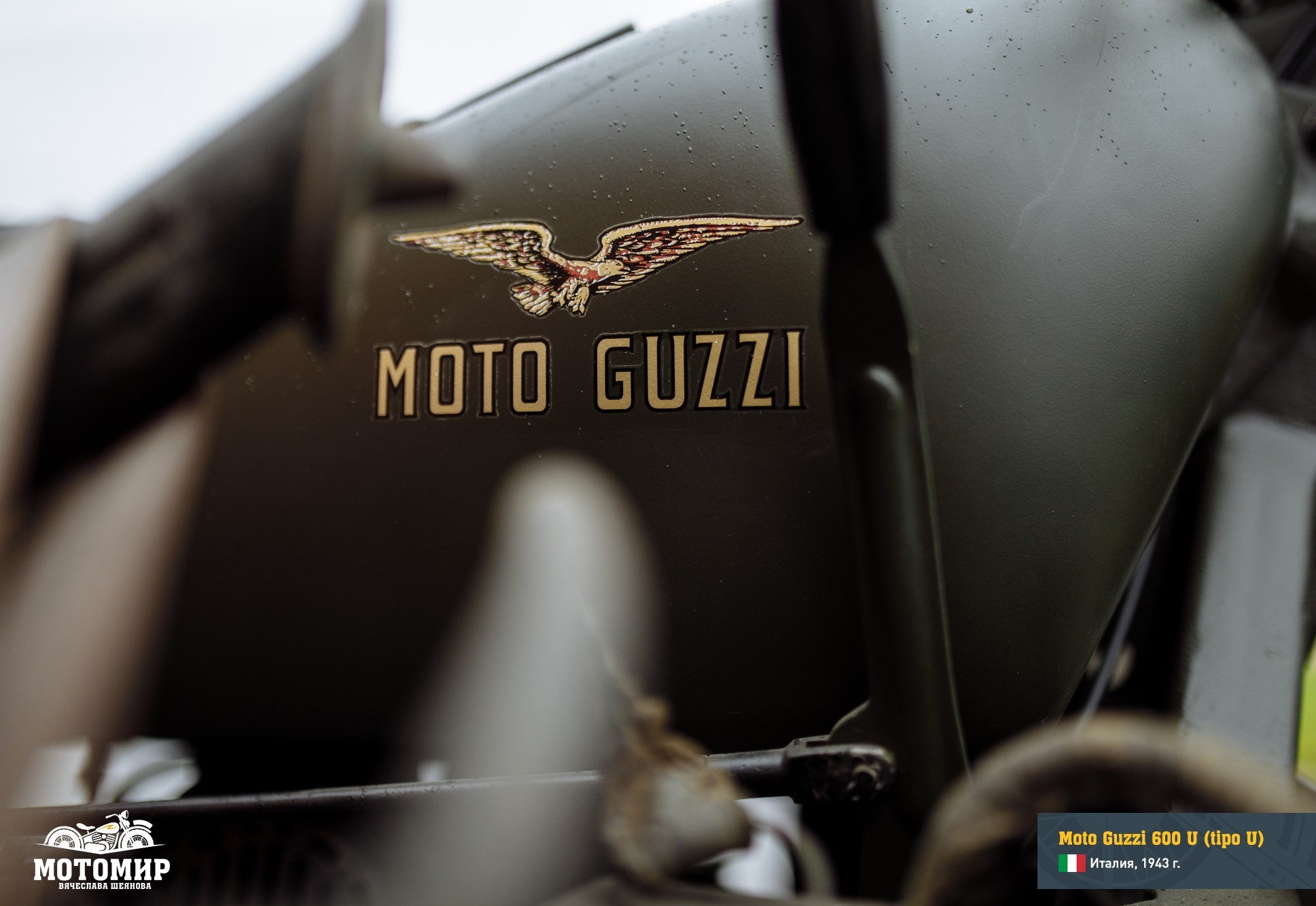 moto-guzzi-600-u-web-44