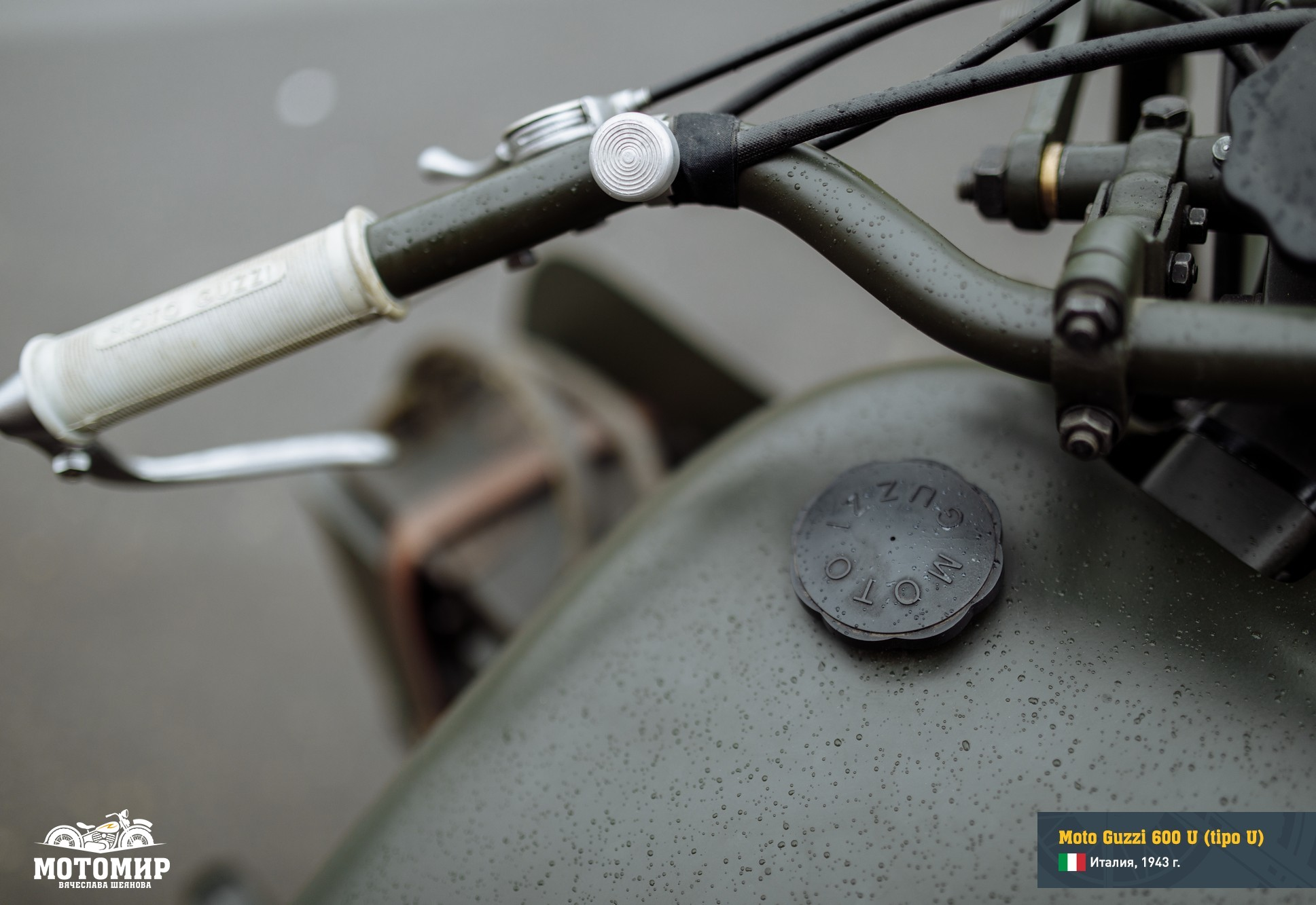 moto-guzzi-600-u-web-46