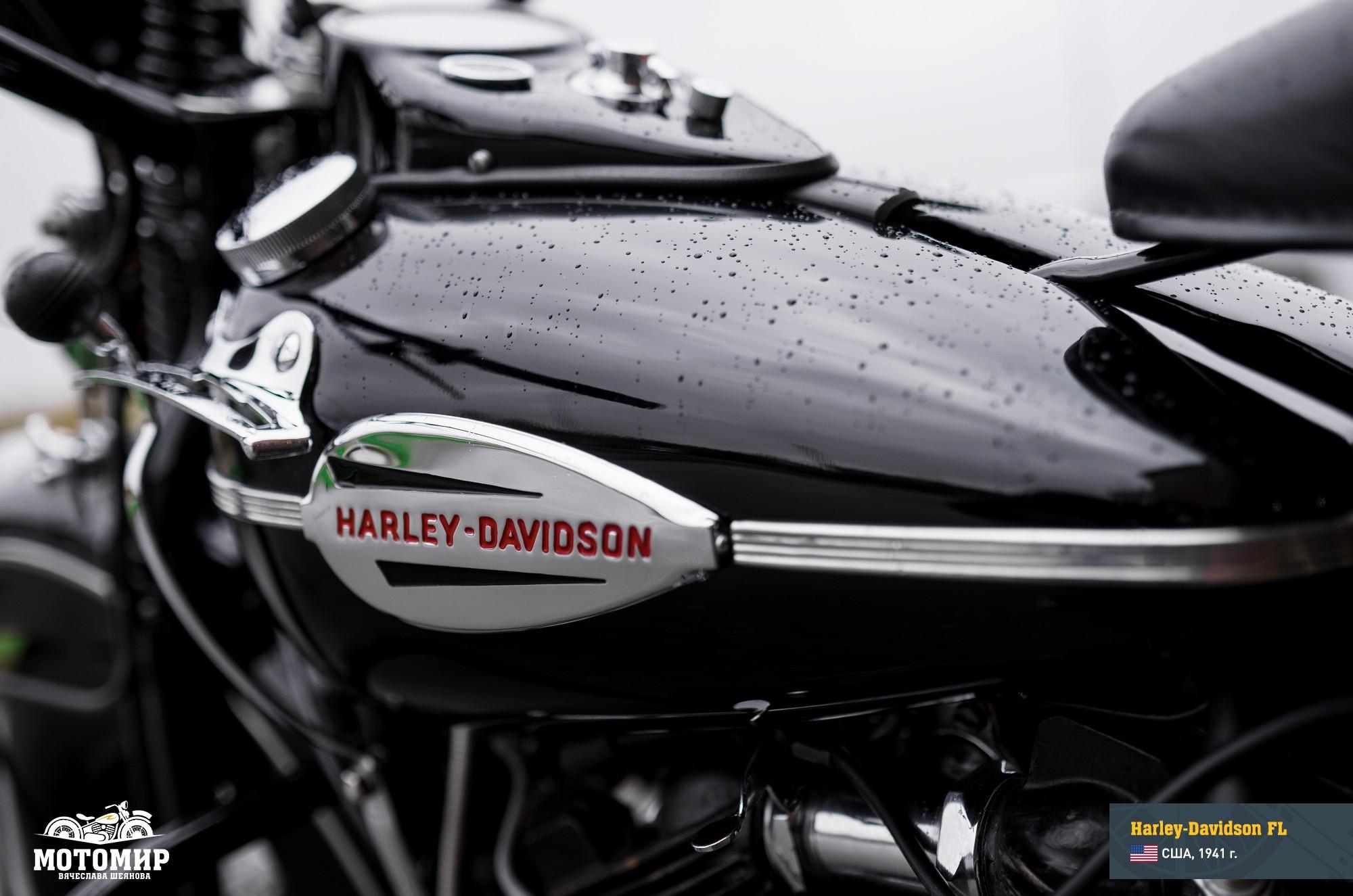 harley-davidson-fl-web-26