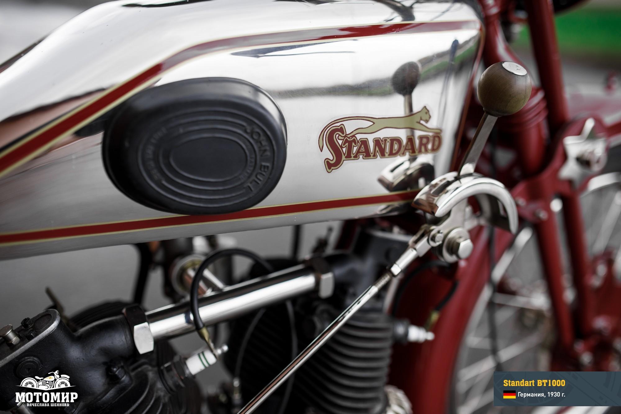 standart-bt-1000-web-17