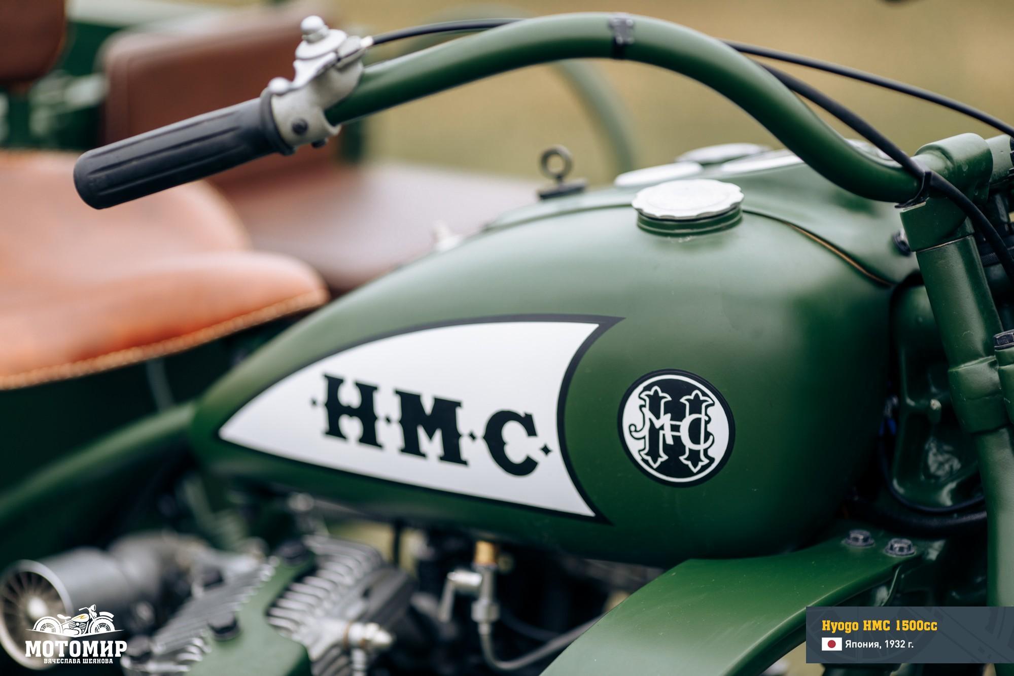 hyogo-hmc-1500-cc-web-09