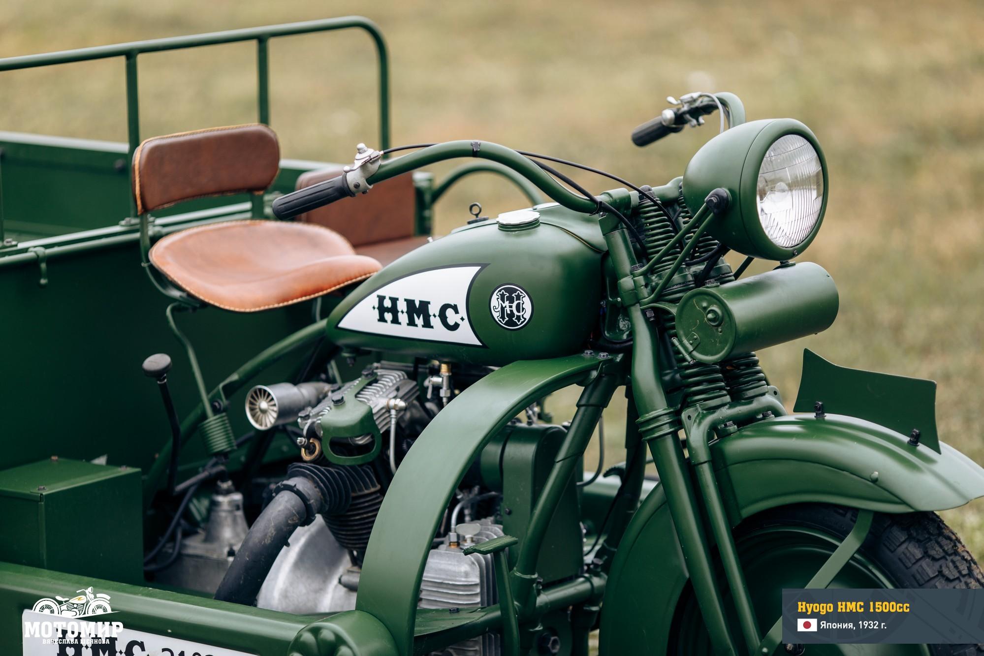 hyogo-hmc-1500-cc-web-10