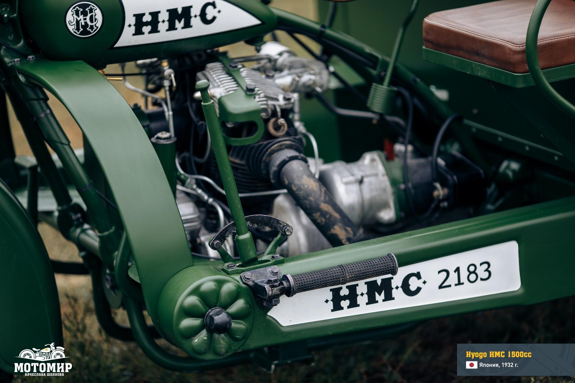 hyogo-hmc-1500-cc-web-12