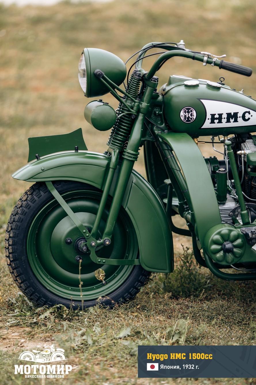 hyogo-hmc-1500-cc-web-15