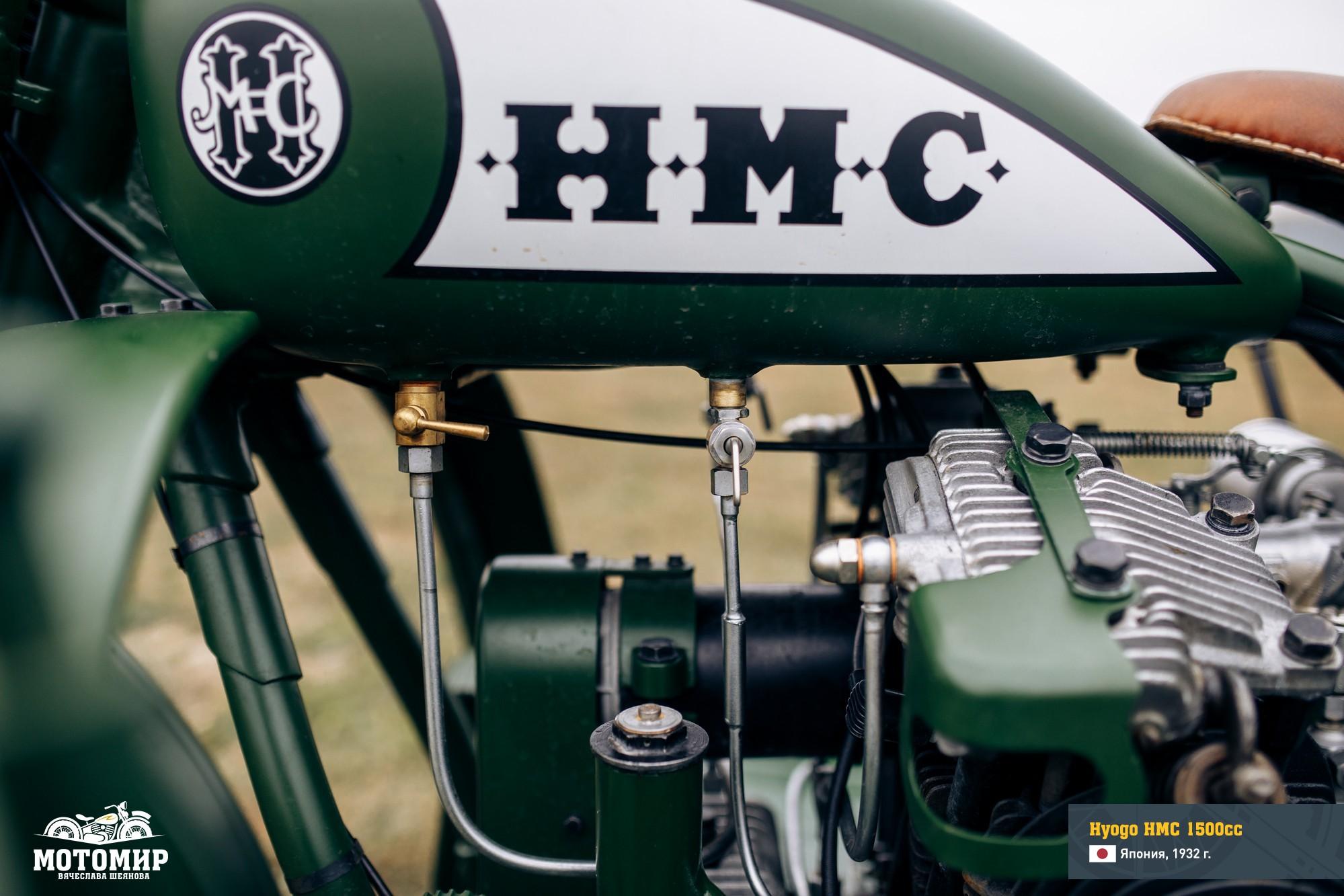 hyogo-hmc-1500-cc-web-31