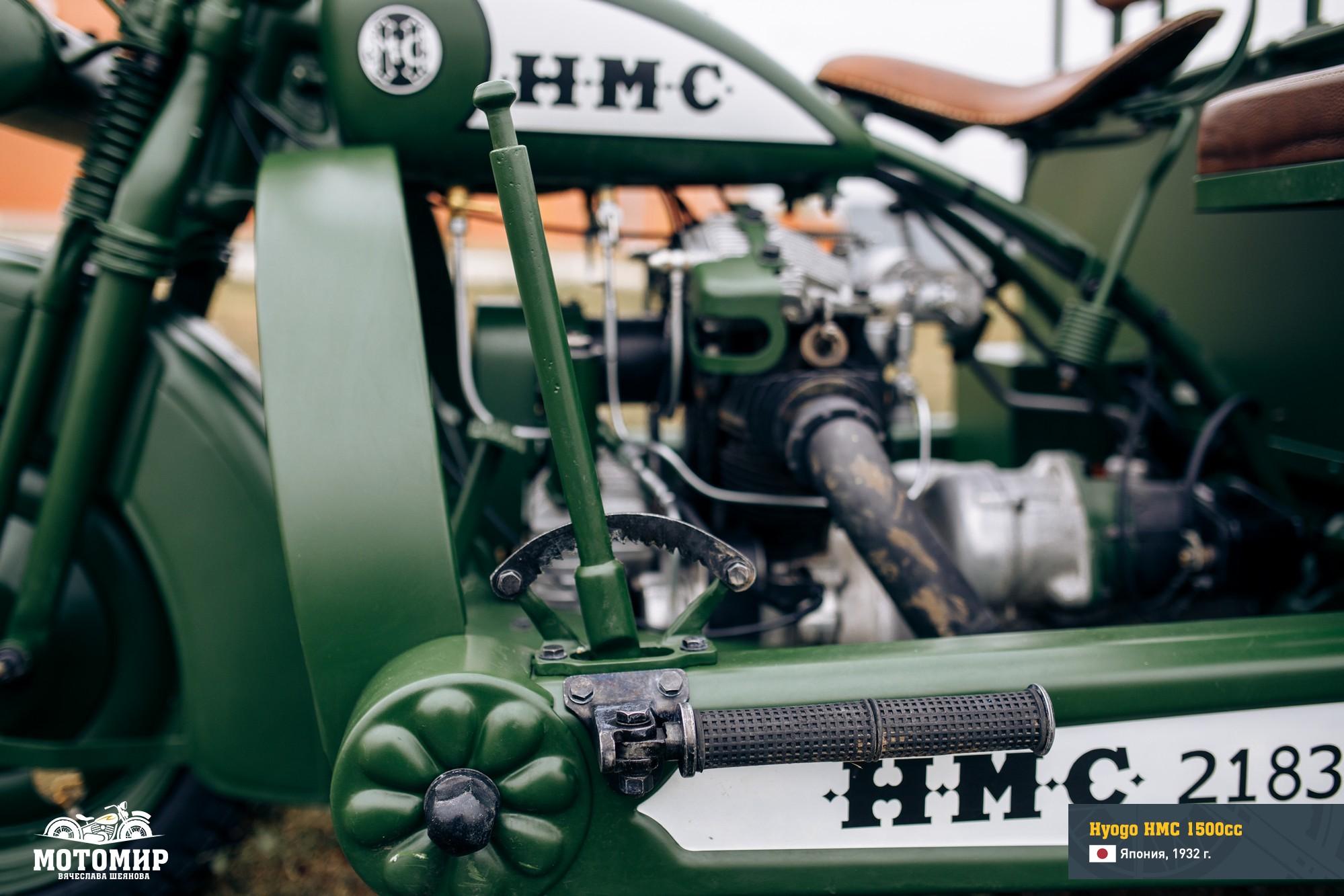 hyogo-hmc-1500-cc-web-33