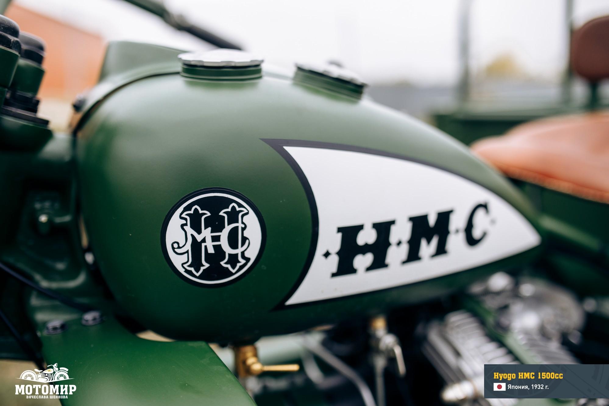 hyogo-hmc-1500-cc-web-39