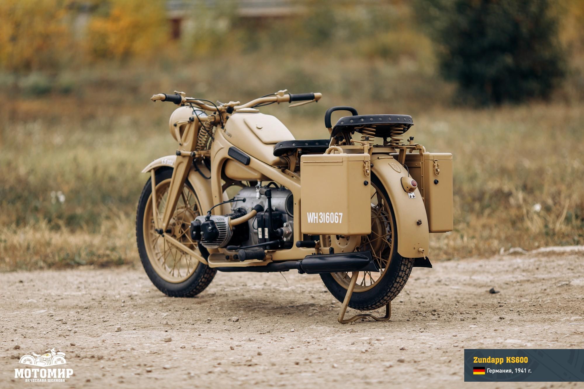 zundapp-ks-600-web-04