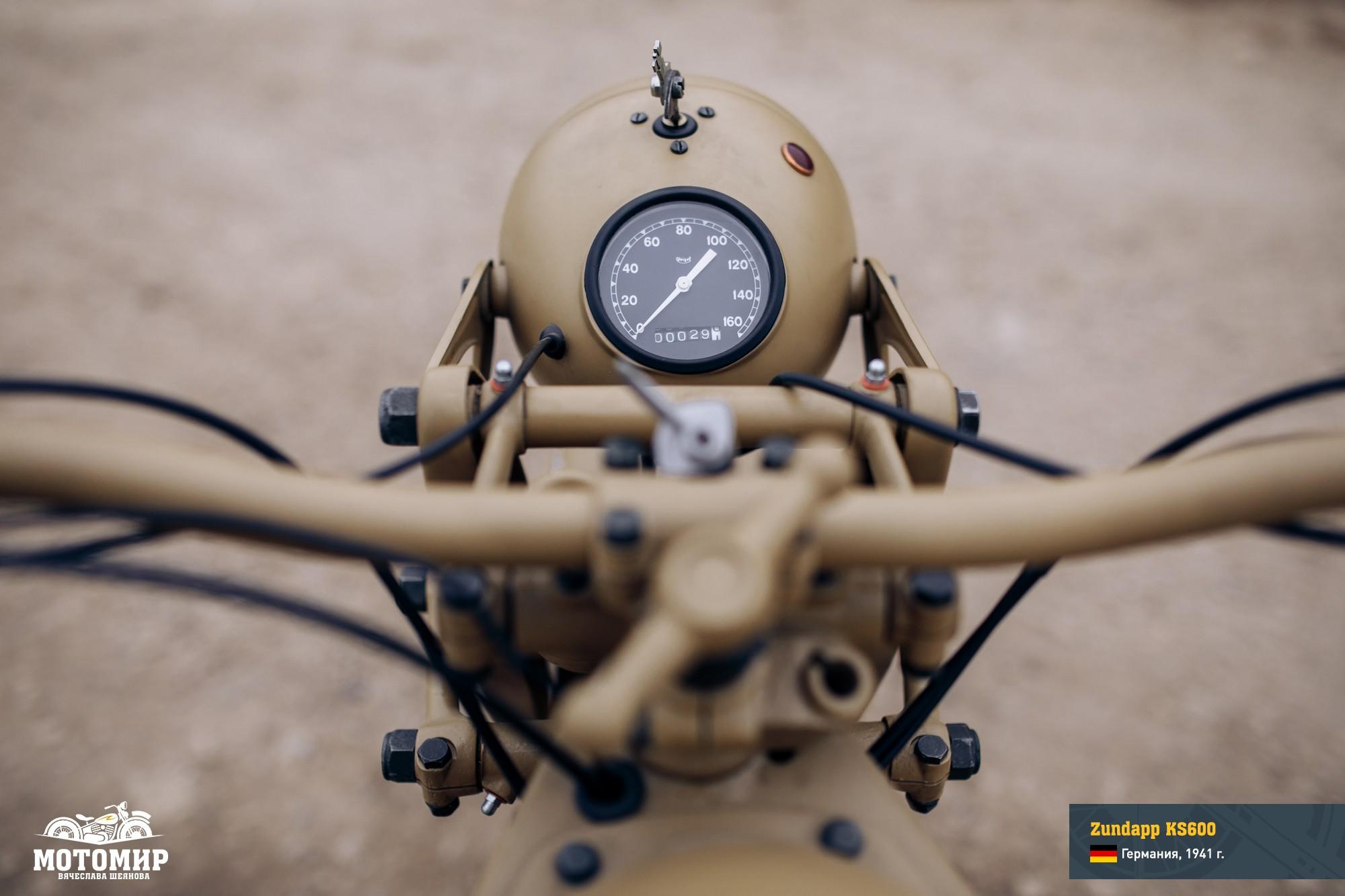 zundapp-ks-600-web-37