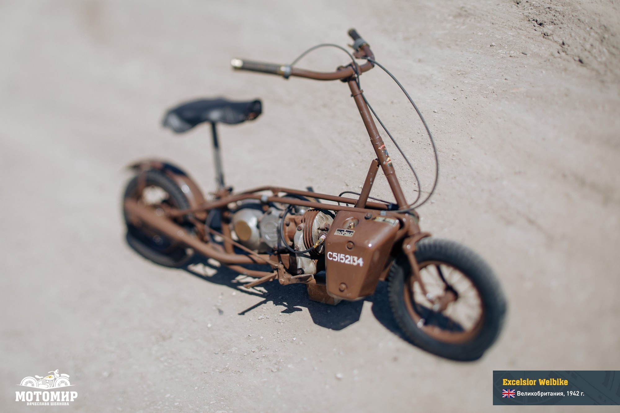 excelsior-welbike-web-03