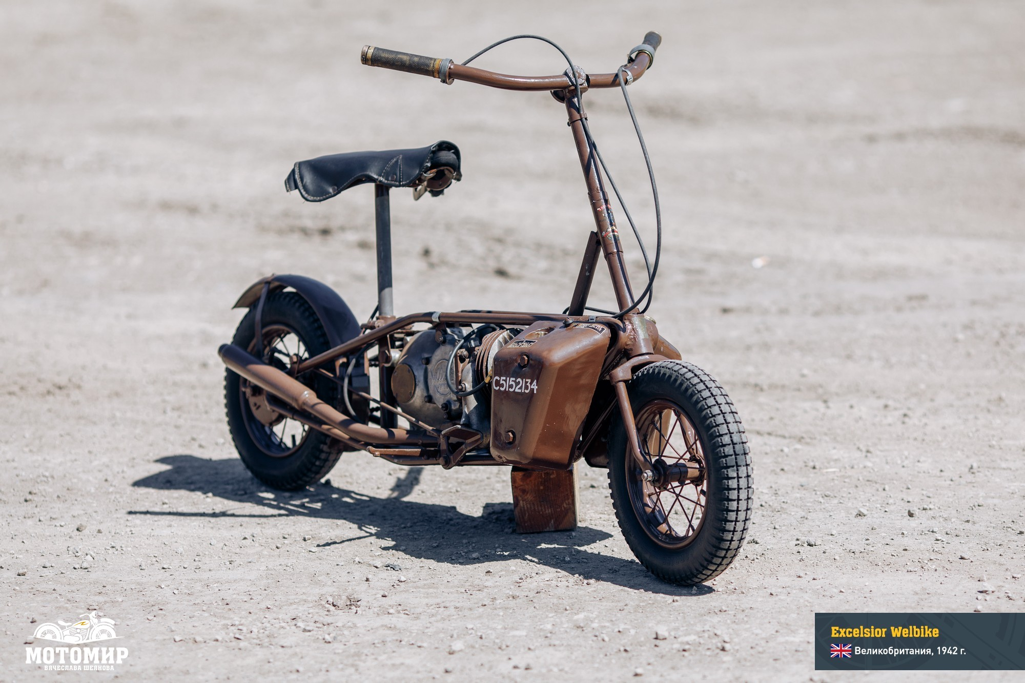 excelsior-welbike-web-05