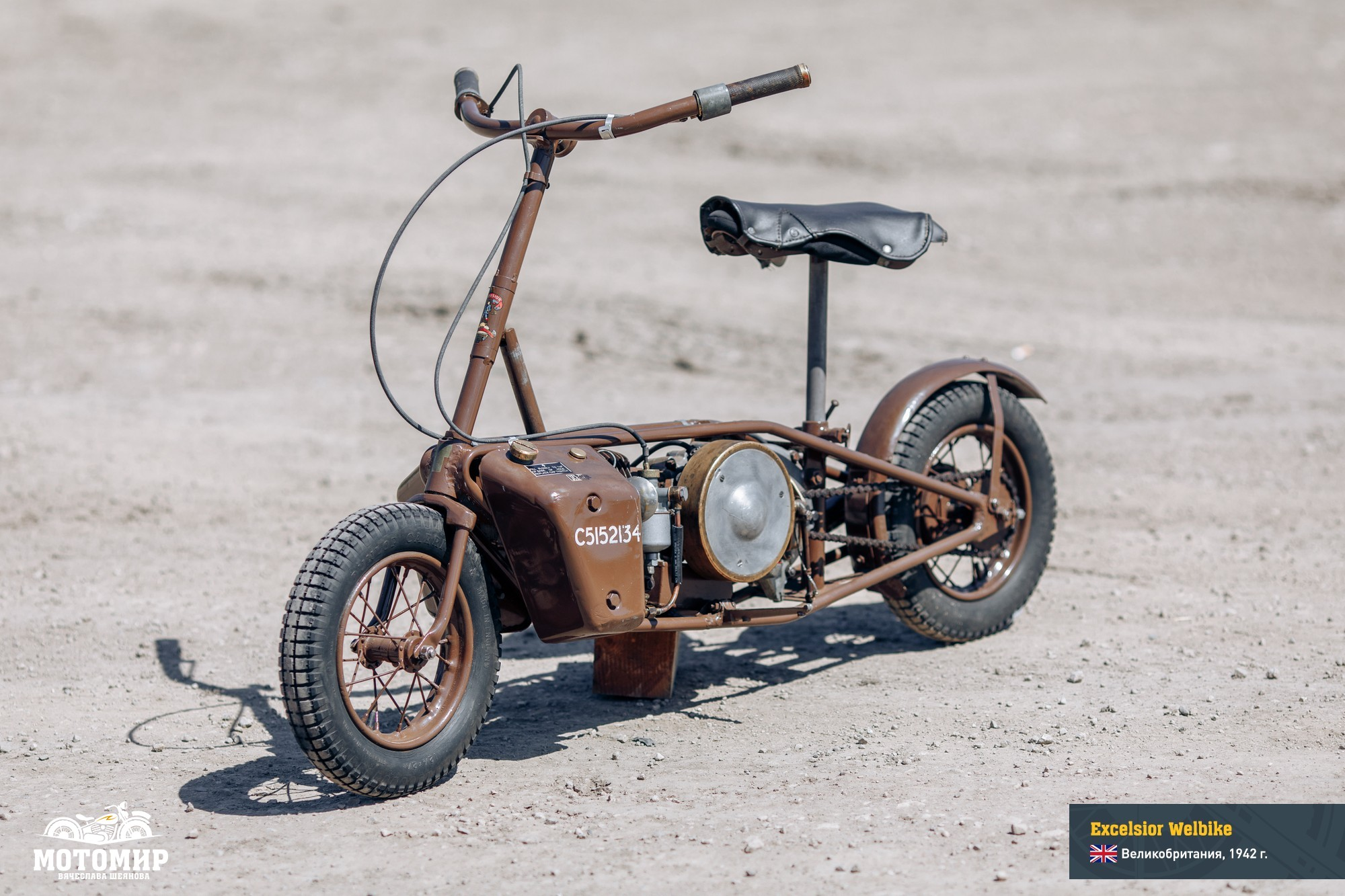 excelsior-welbike-web-07