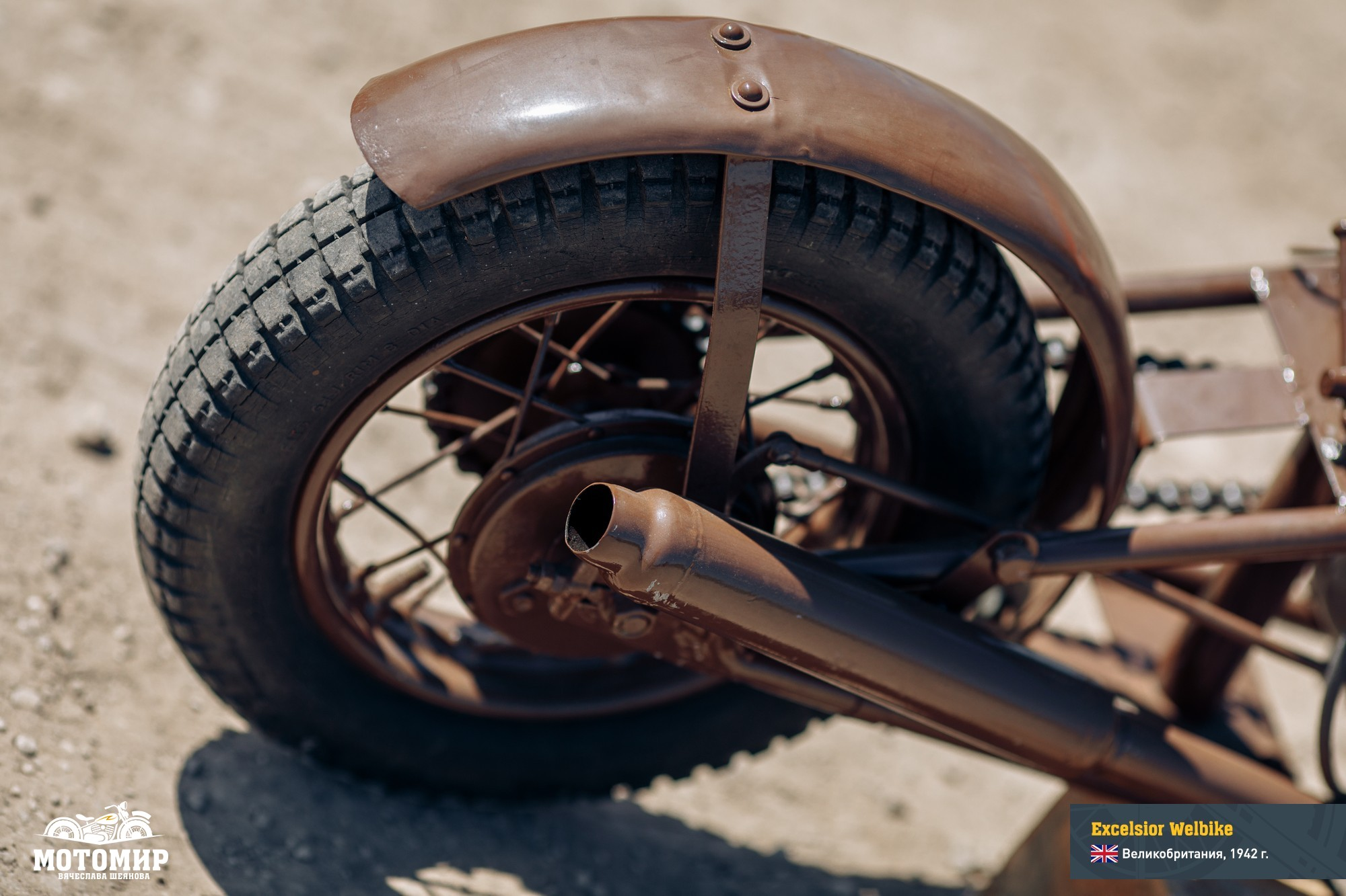 excelsior-welbike-web-18