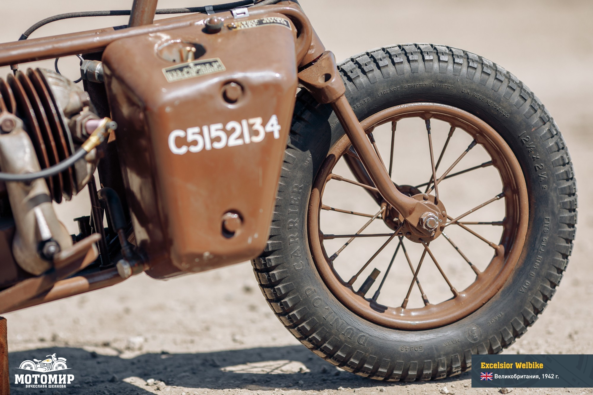 excelsior-welbike-web-21