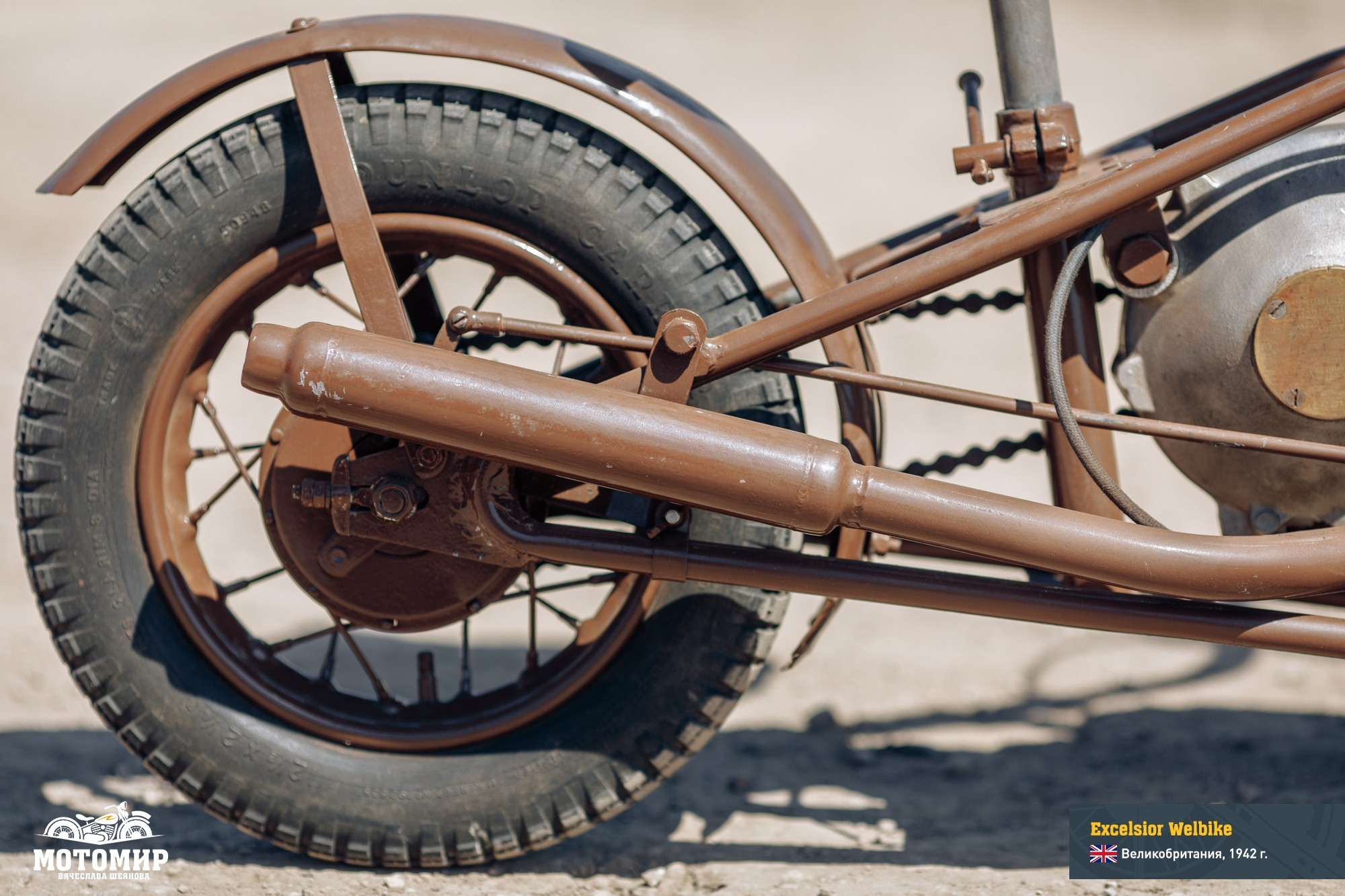 excelsior-welbike-web-22