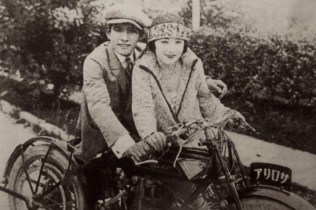 Advert of Sarolea in Japan, 1926