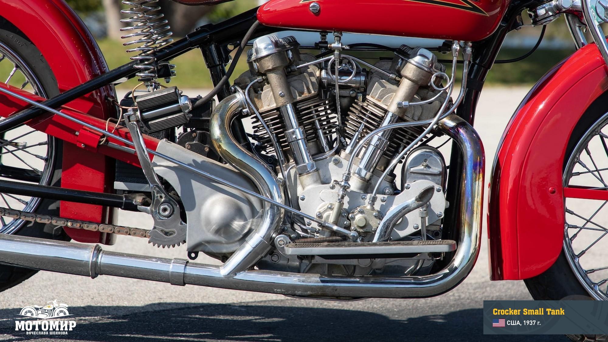 Original 61ci engine