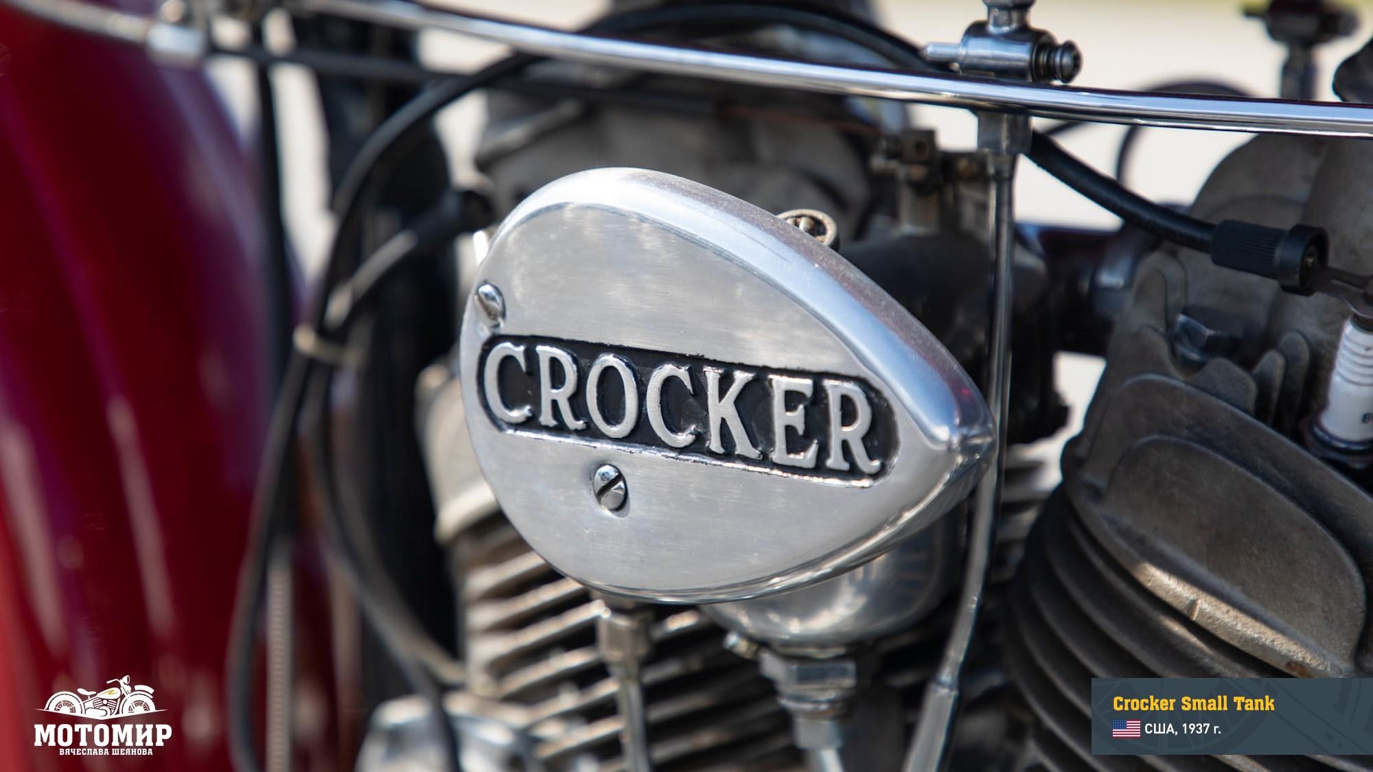 Original Crocker Small Tank